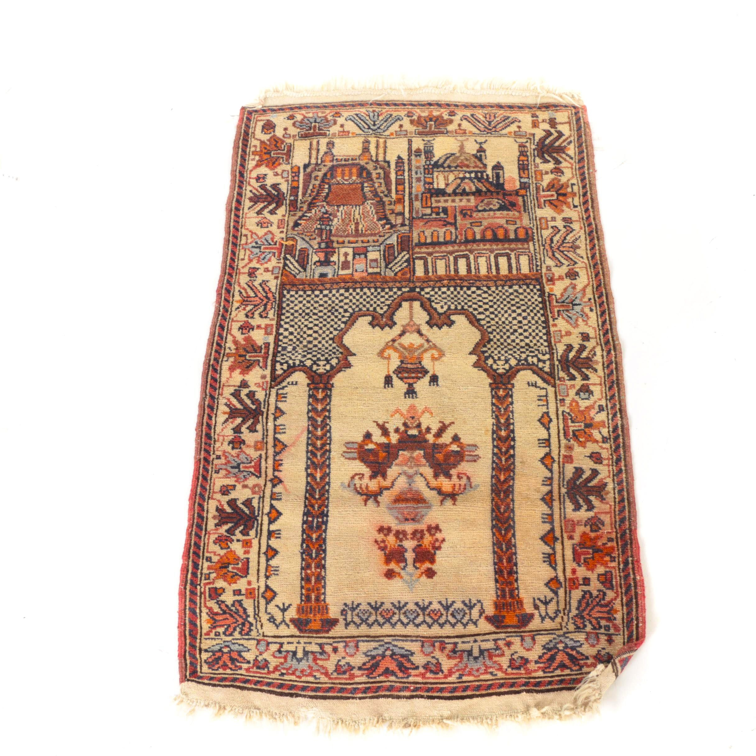 Hand-Knotted Ladik Anatolian Prayer Rug