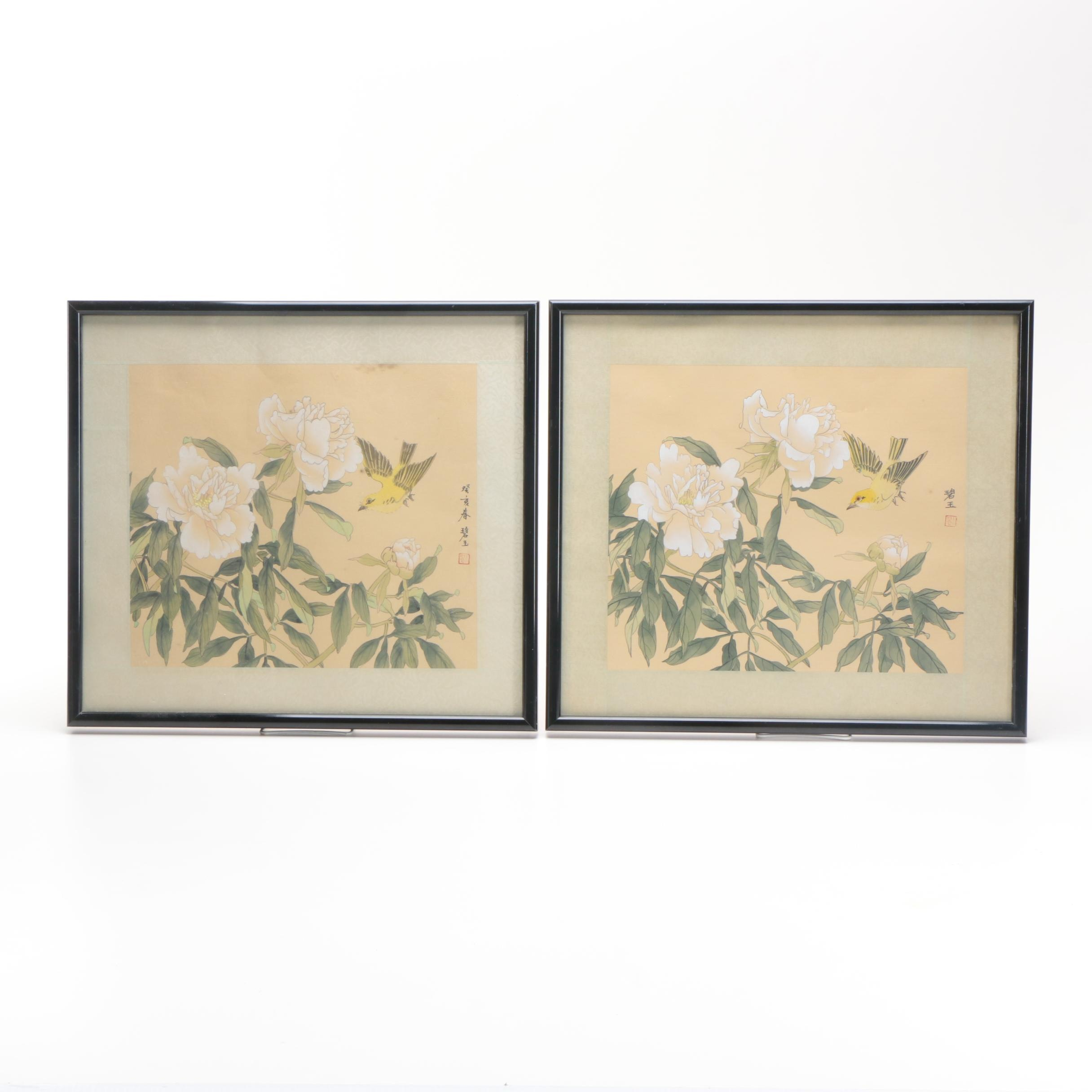 Two Chinese Floral Watercolor and Gouache Paintings on Silk
