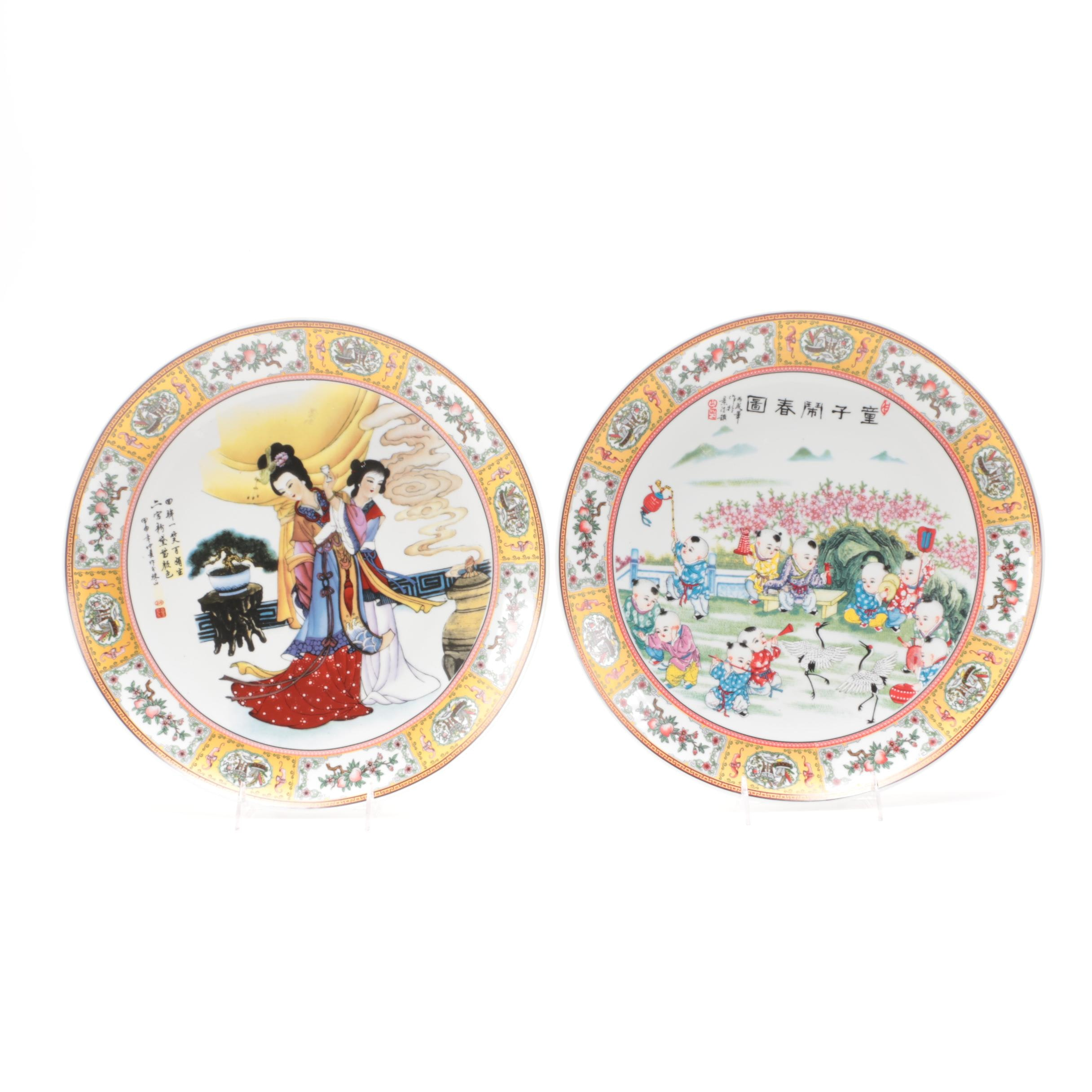 Two Chinese Ceramic Plates