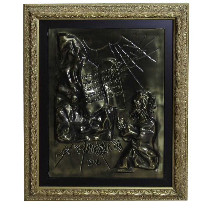 Bas Relief Of Salvador Dalis The Ten Commandments Ebth