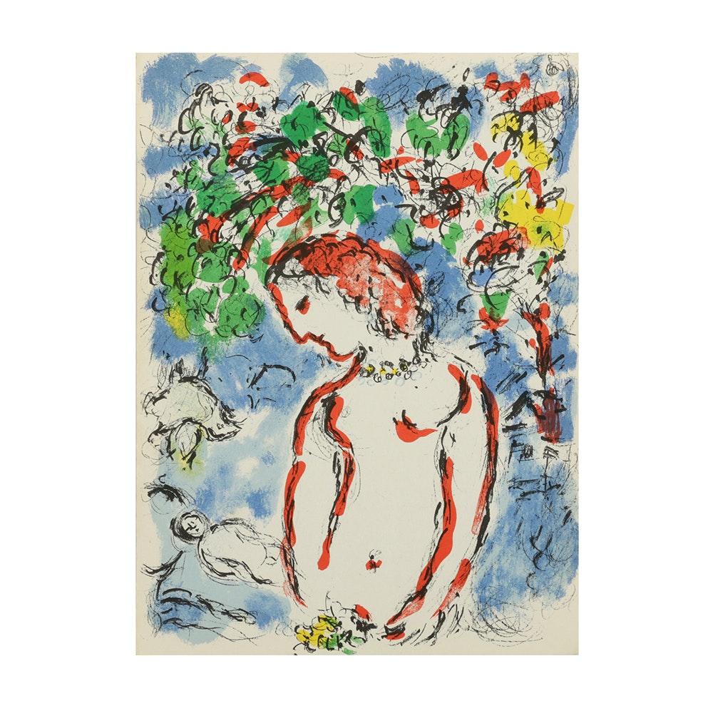"""Lithograph on Paper After Marc Chagall """"Jour de Printemps"""""""