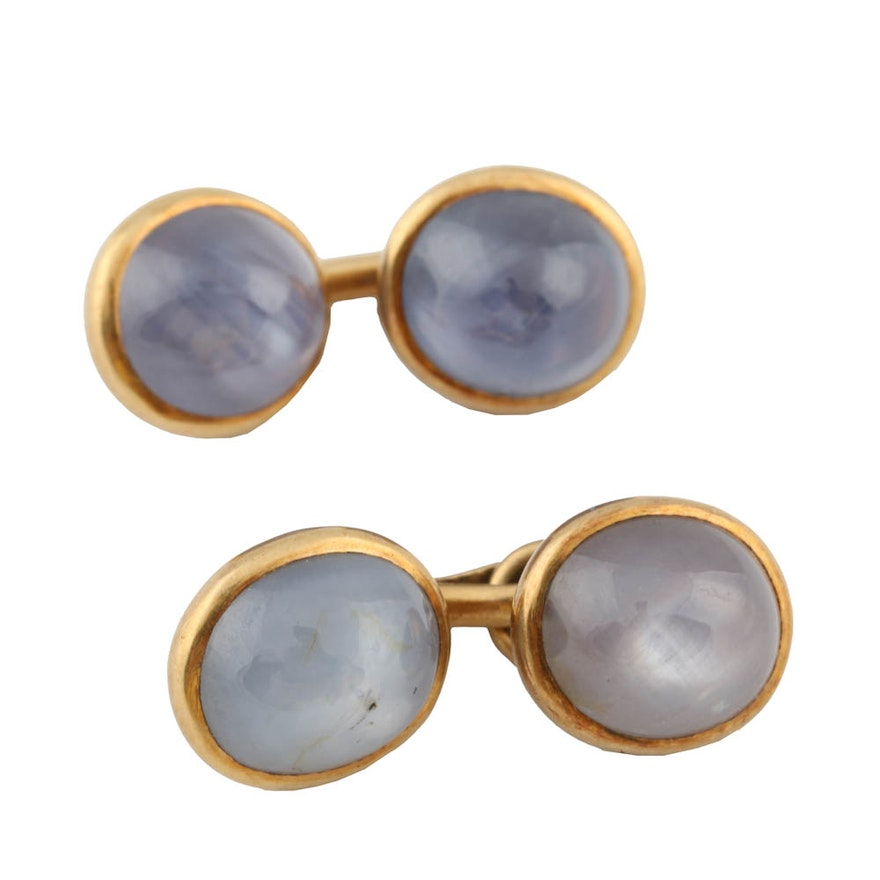 Vintage tiffany co 18k yellow gold and star sapphire cufflinks sciox Image collections
