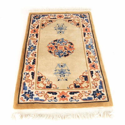 Hand-Knotted Chinese Carved Area Rug