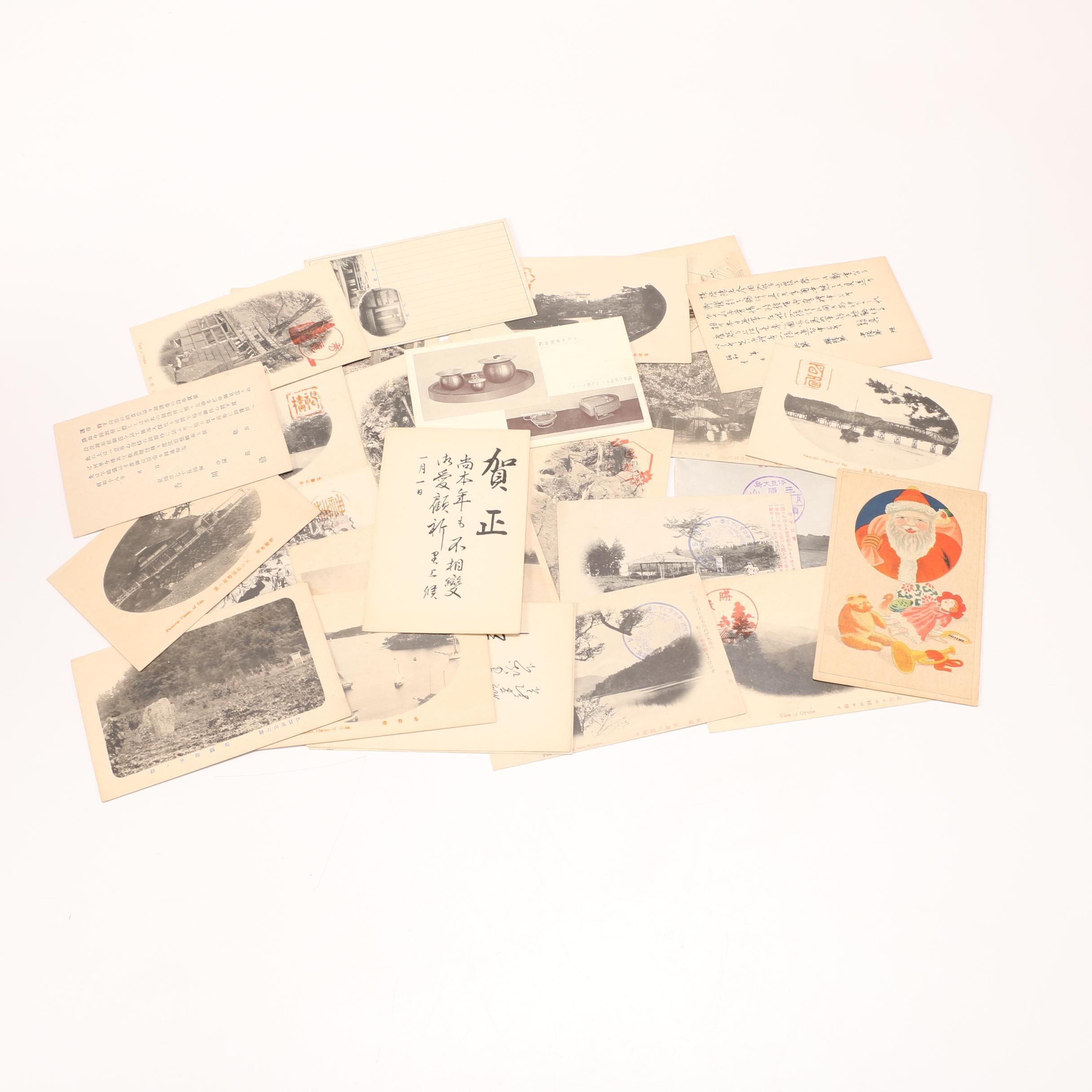 Circa 1940 Japanese Postcards