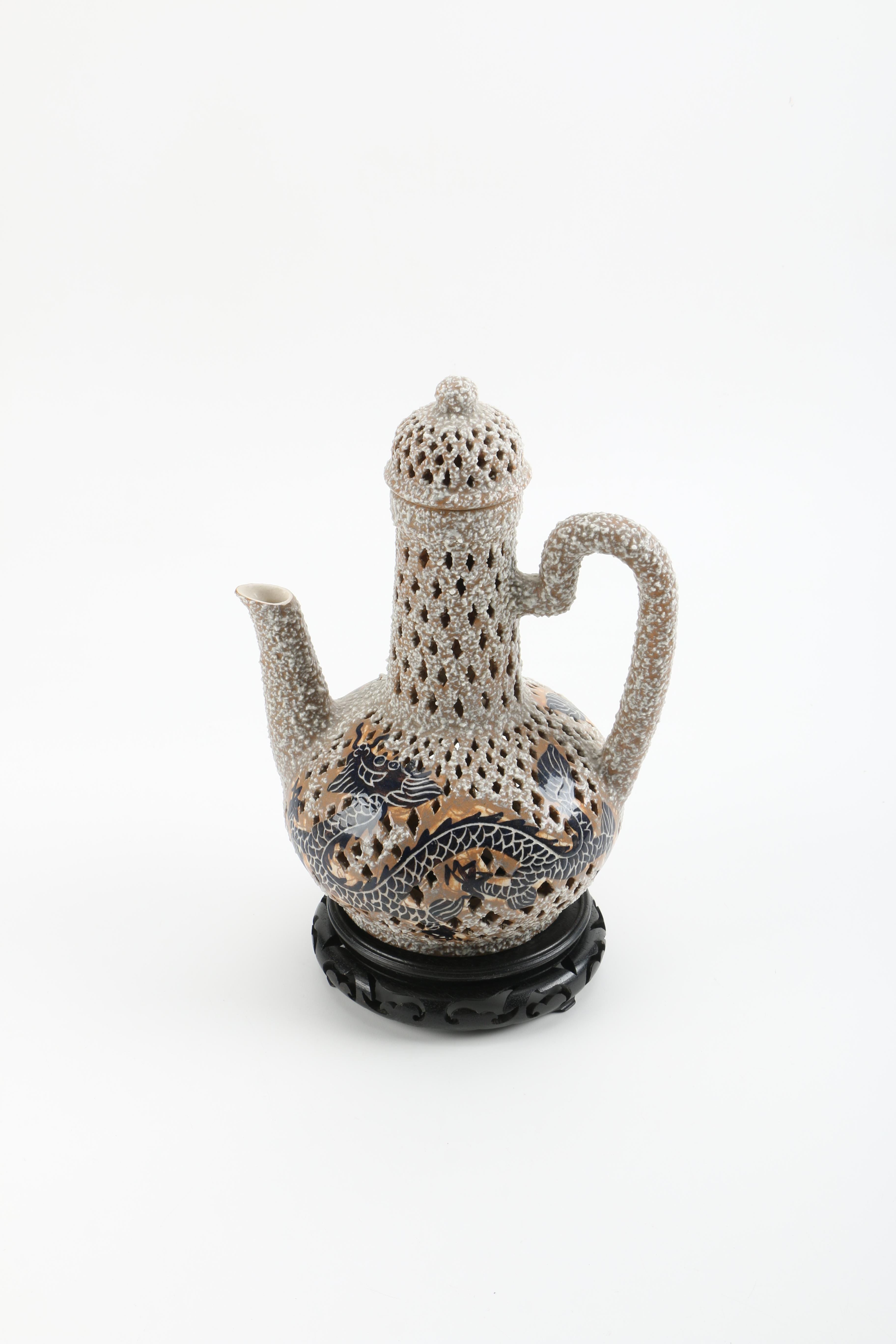 Decorative Pierced Taiwanese Coffee Pot
