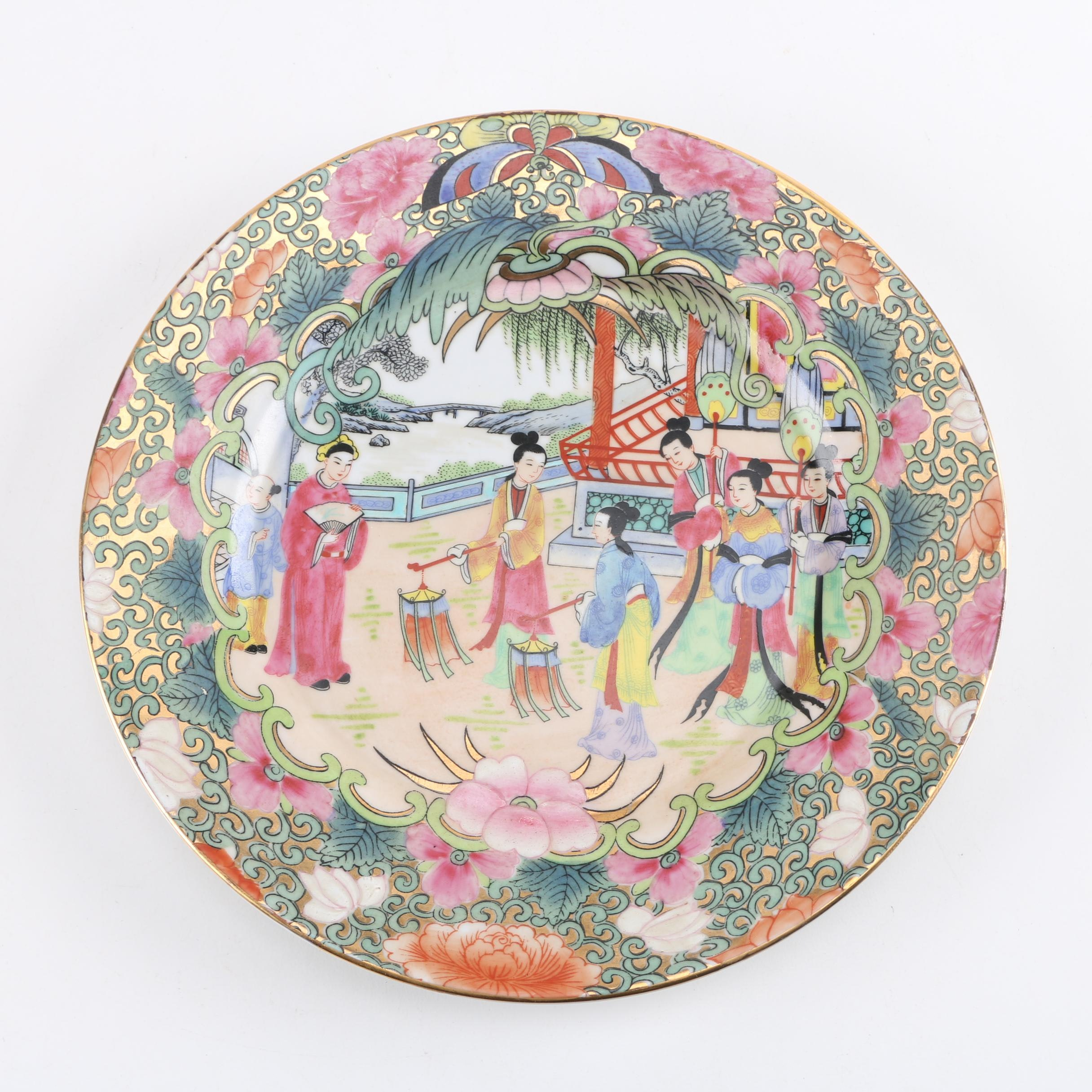 Chinese Decorative Ceramic Plate