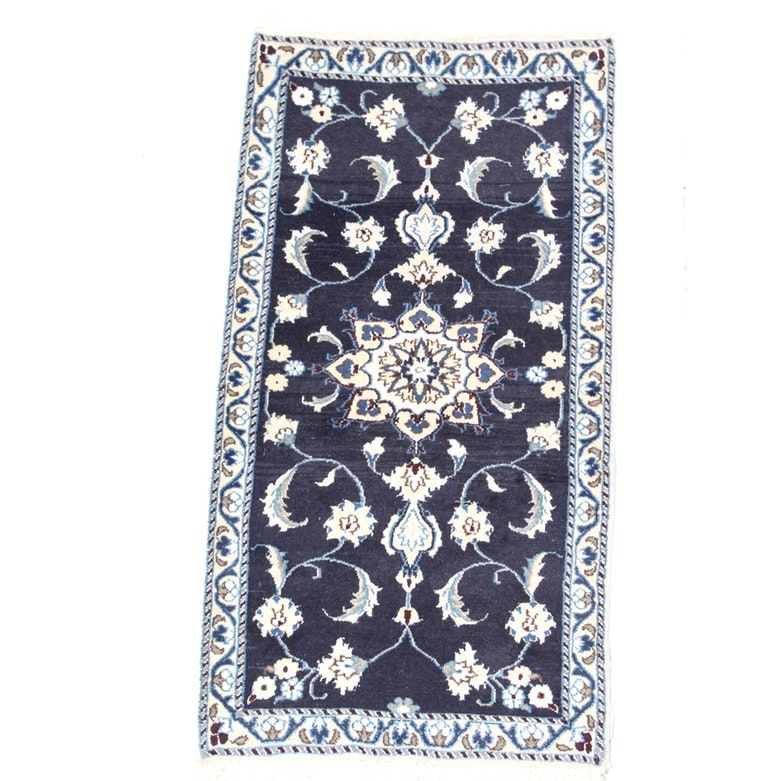 Hand-Knotted Persian Nain Silk Blend Accent Rug