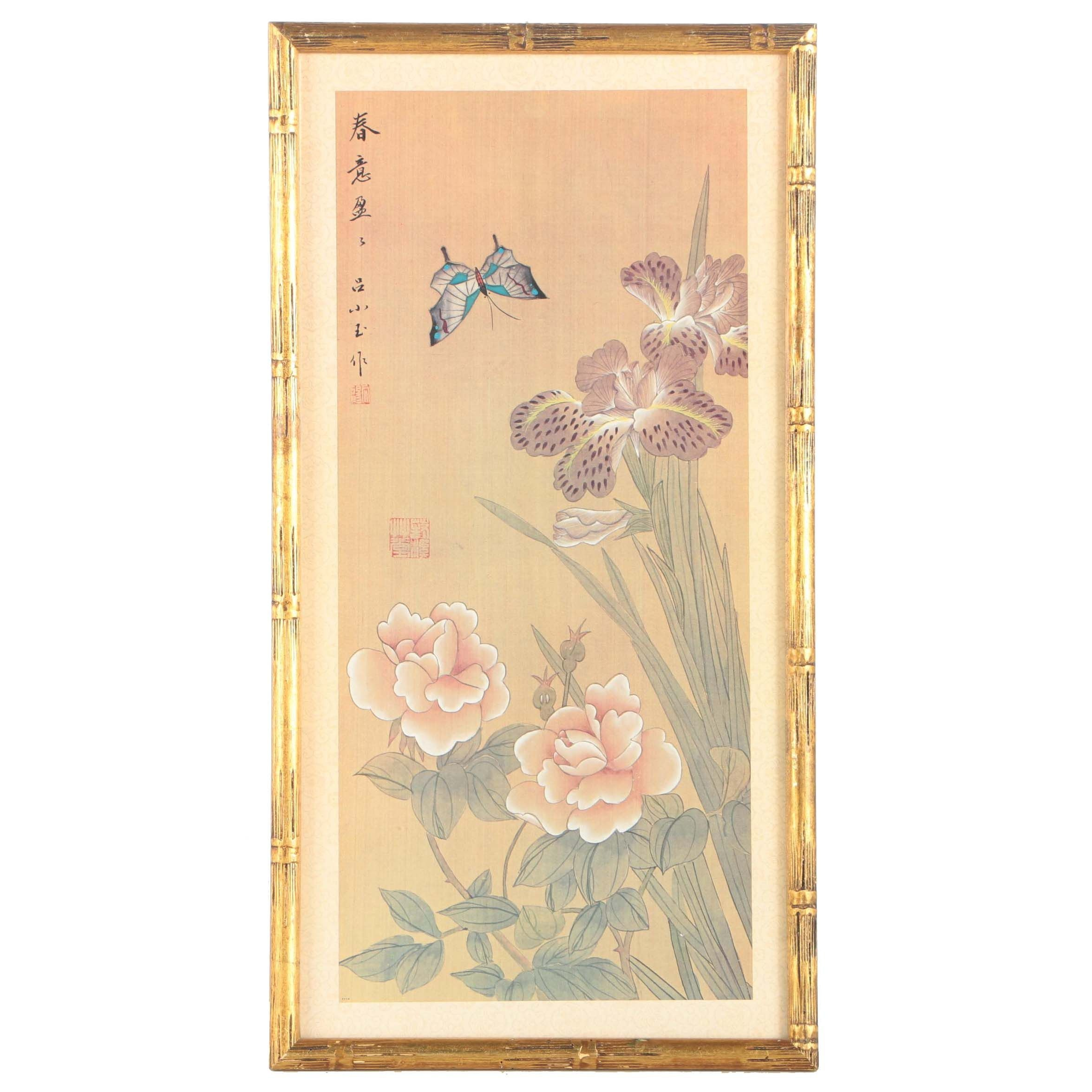 Asian-Inspired Offset Lithograph of Flowers and Butterfly