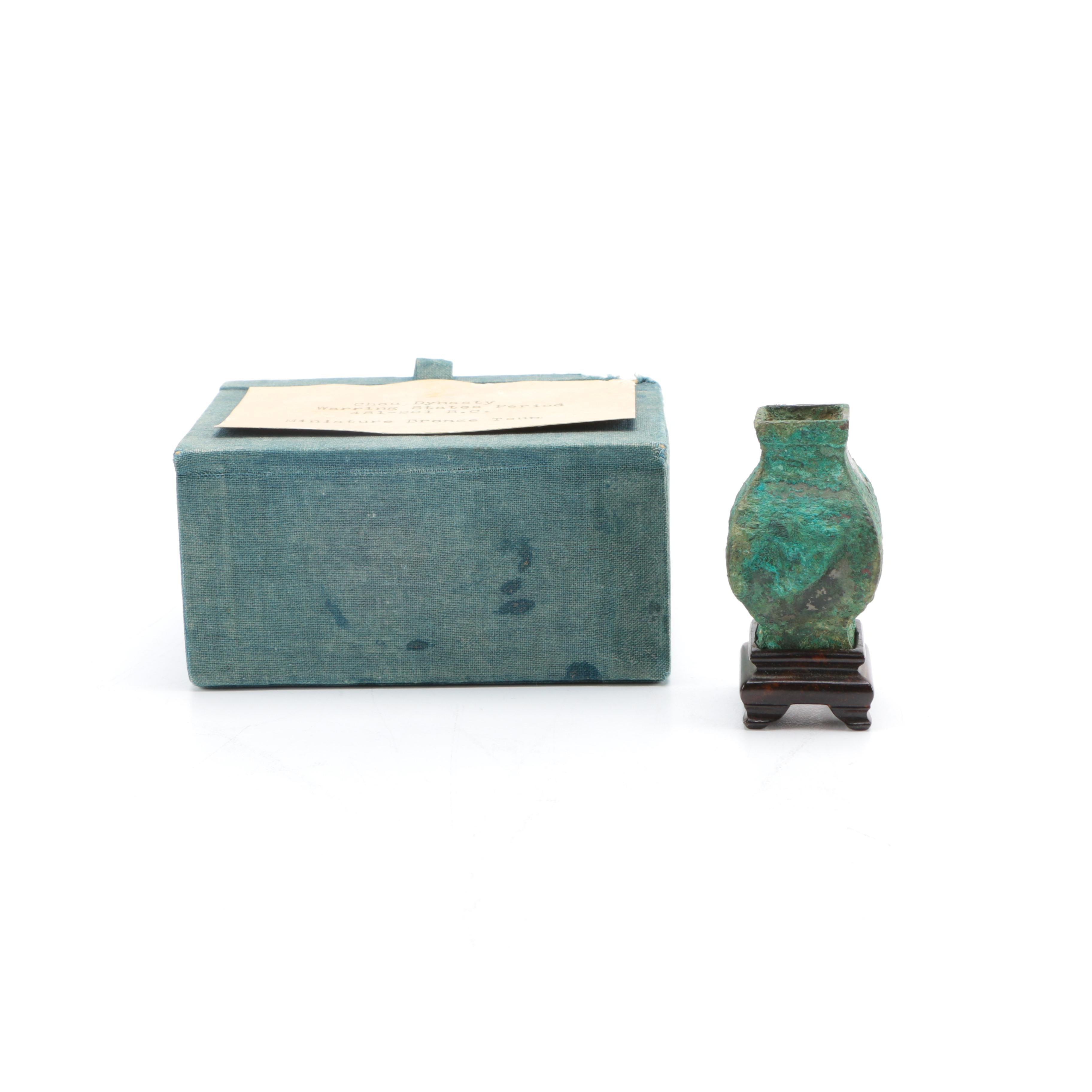 Chinese Miniature Bronze Vase, Fanghu, Warring States