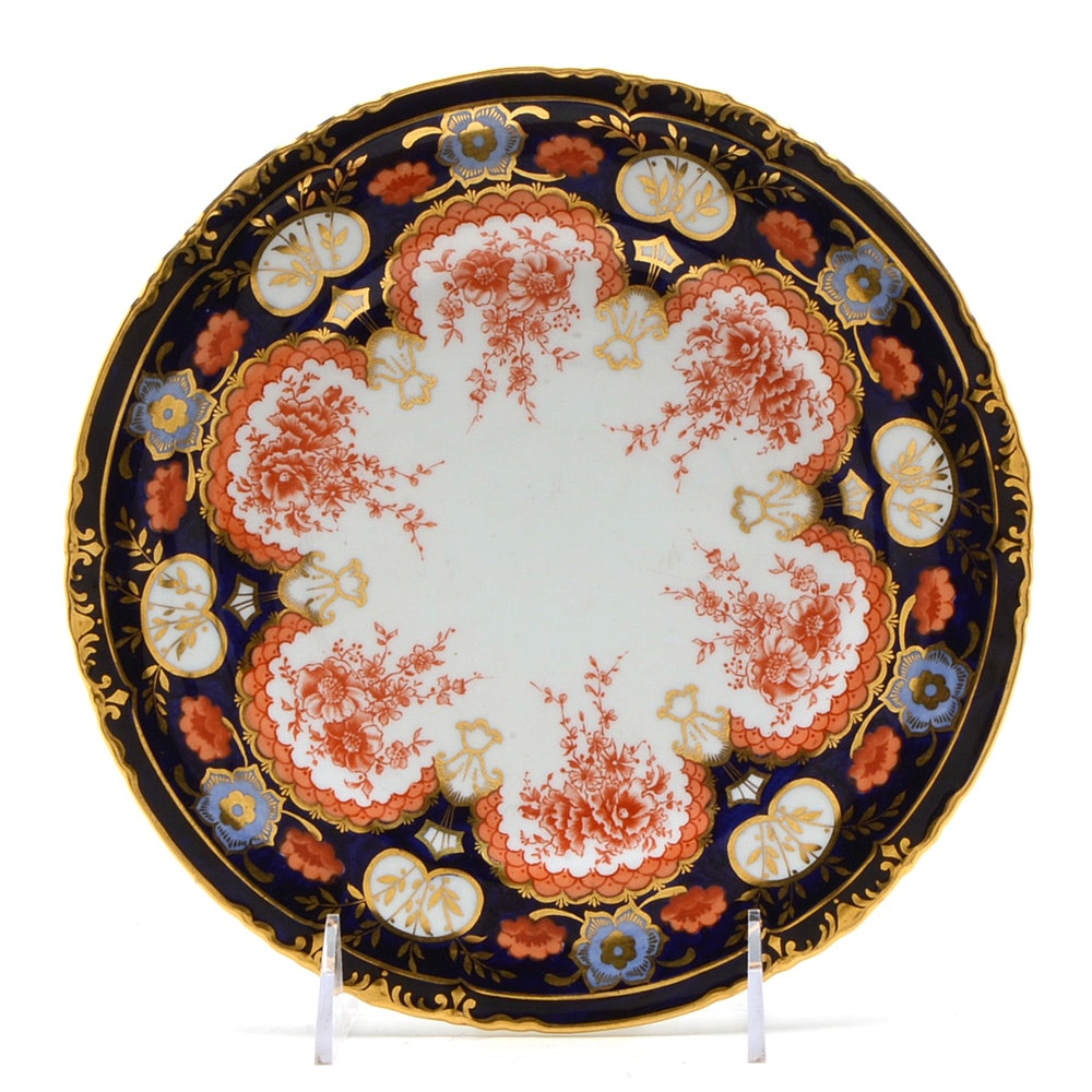 Vintage Royal Crown Derby Imari Palette China Plate