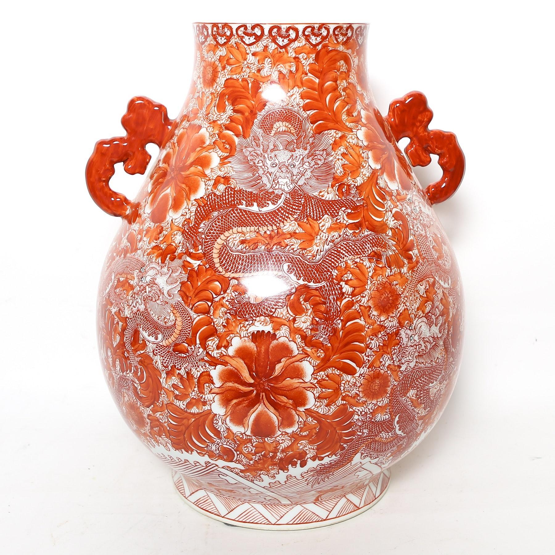 Chinese Orange and White Dragon Vase