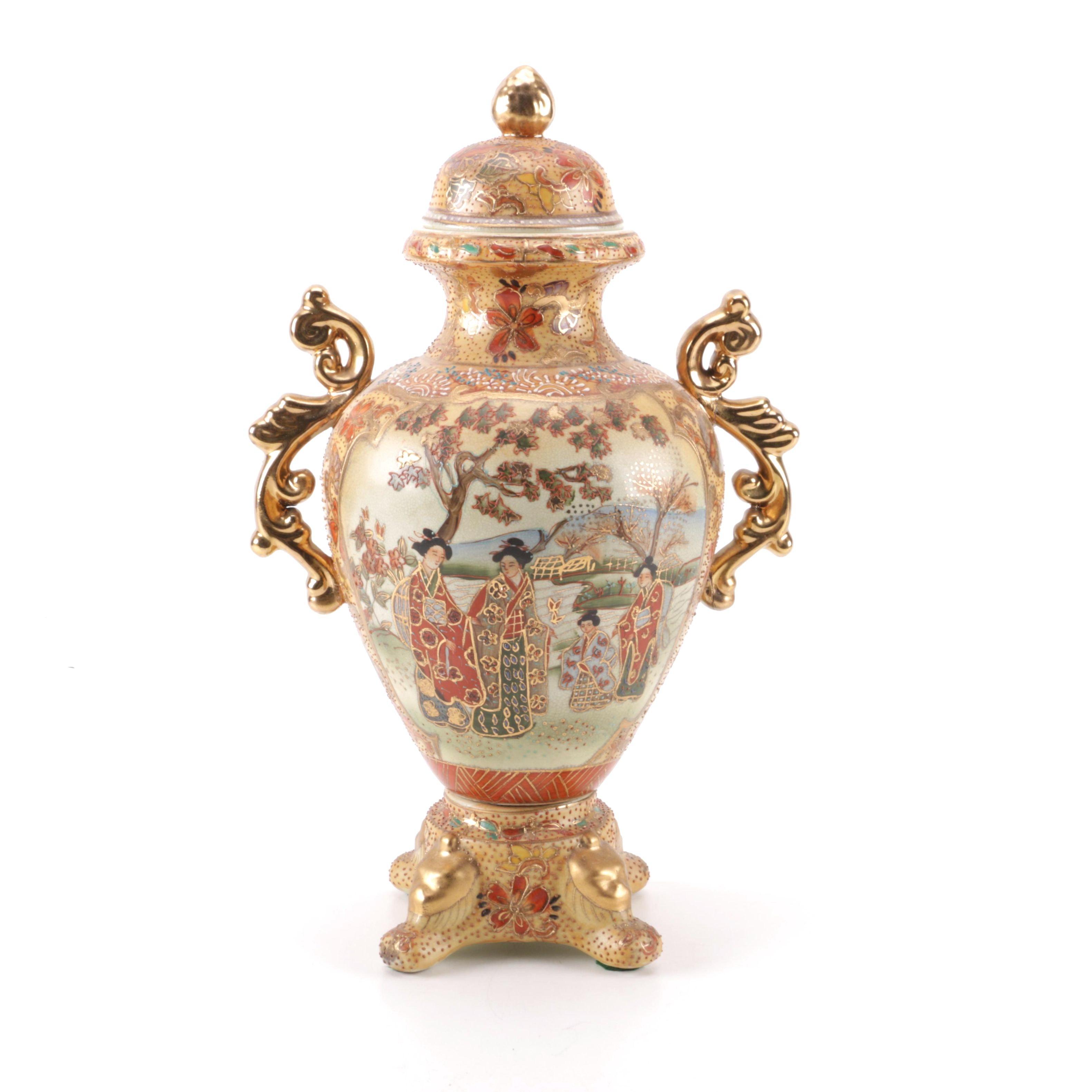 Lidded Chinese Satsuma Style Gilt Accented Urn