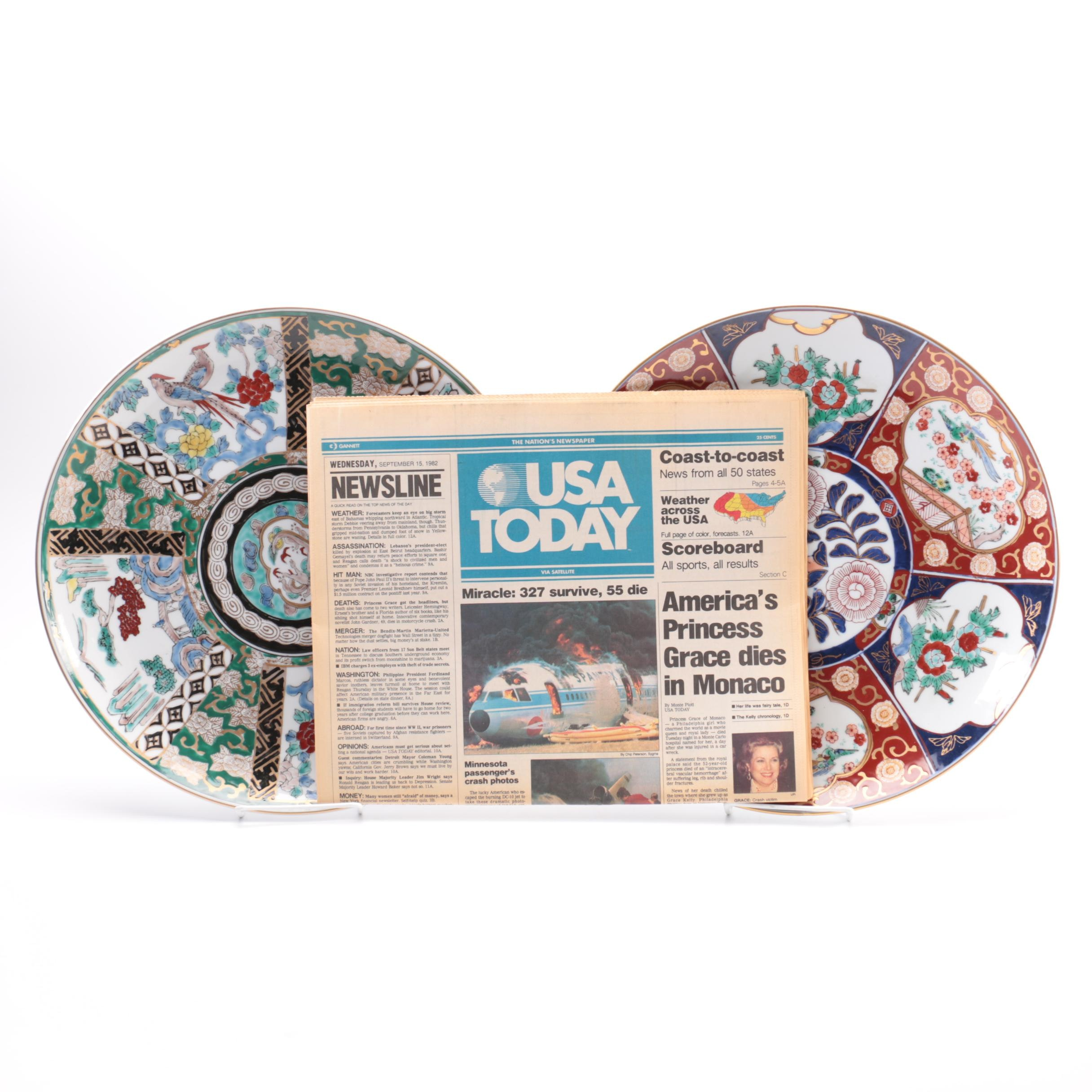 Gold Imari Hand-Painted Rose Medallion Style Porcelain Plates