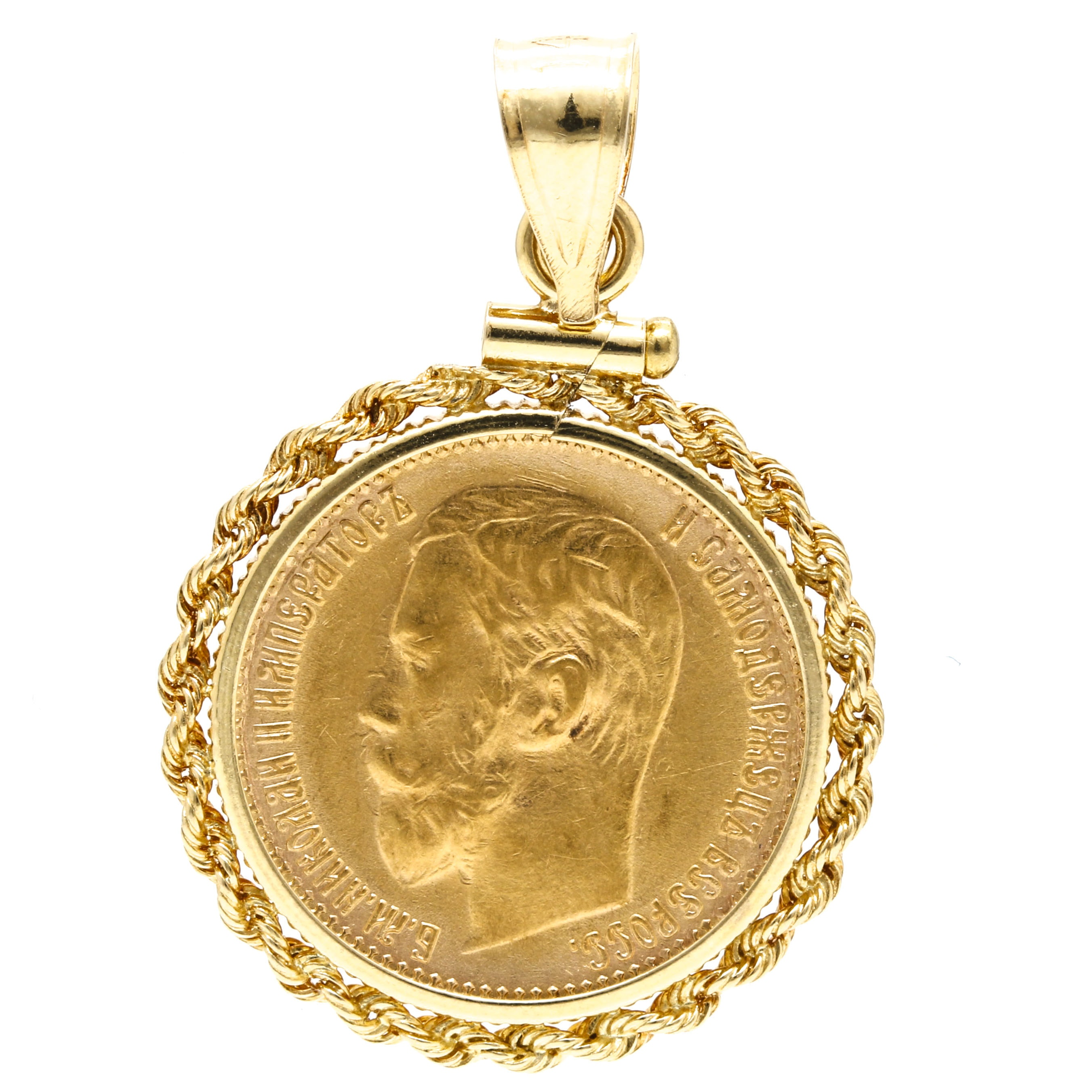 22K Yellow Gold 1898 Russian Sovereign Coin Pendant