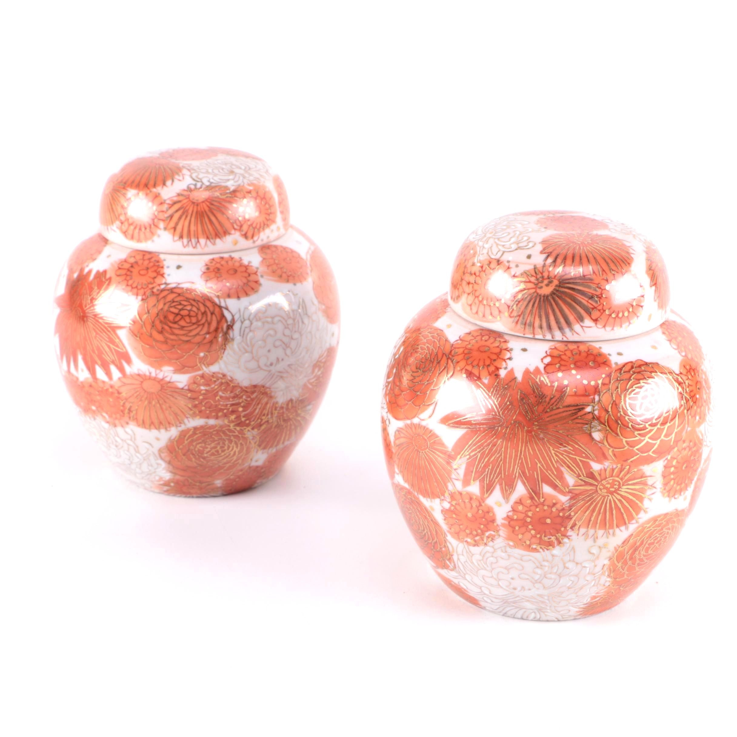 Fujita Kutani Japanese Ginger Jars