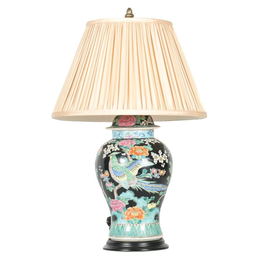 Vintage Chinese Ginger Jar Lamp