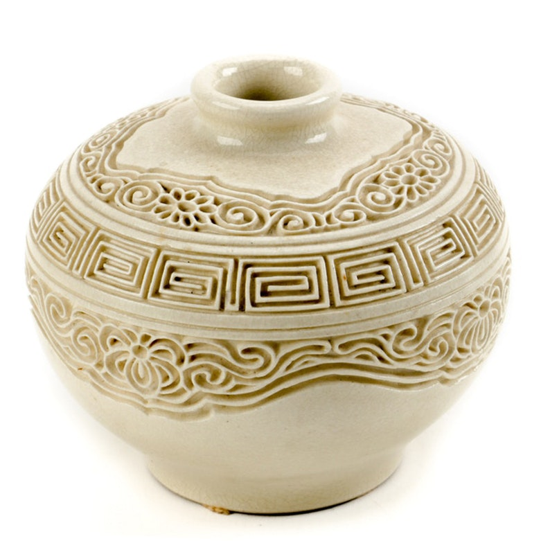 Chinese Incised Ceramic Jar