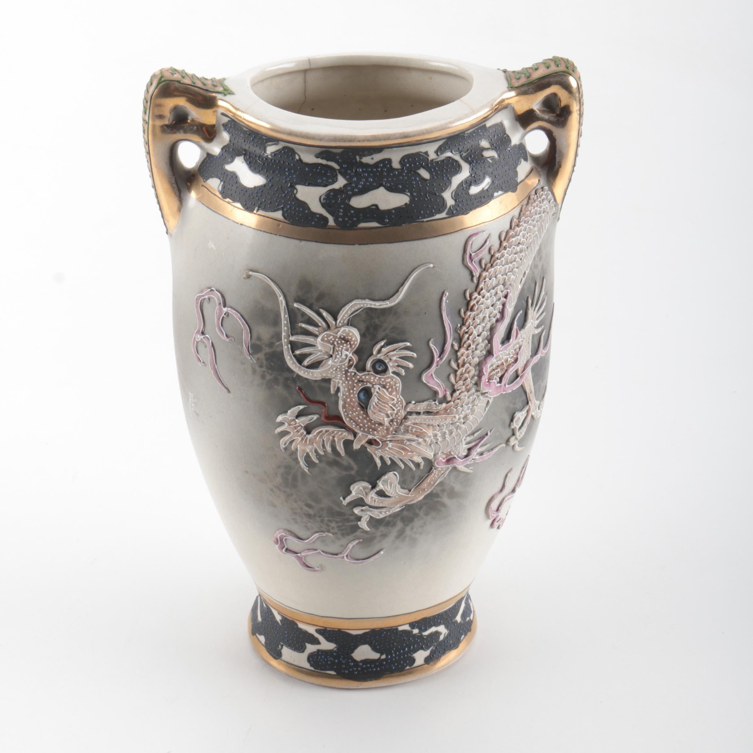 Nippon Moriage Dragon Vase
