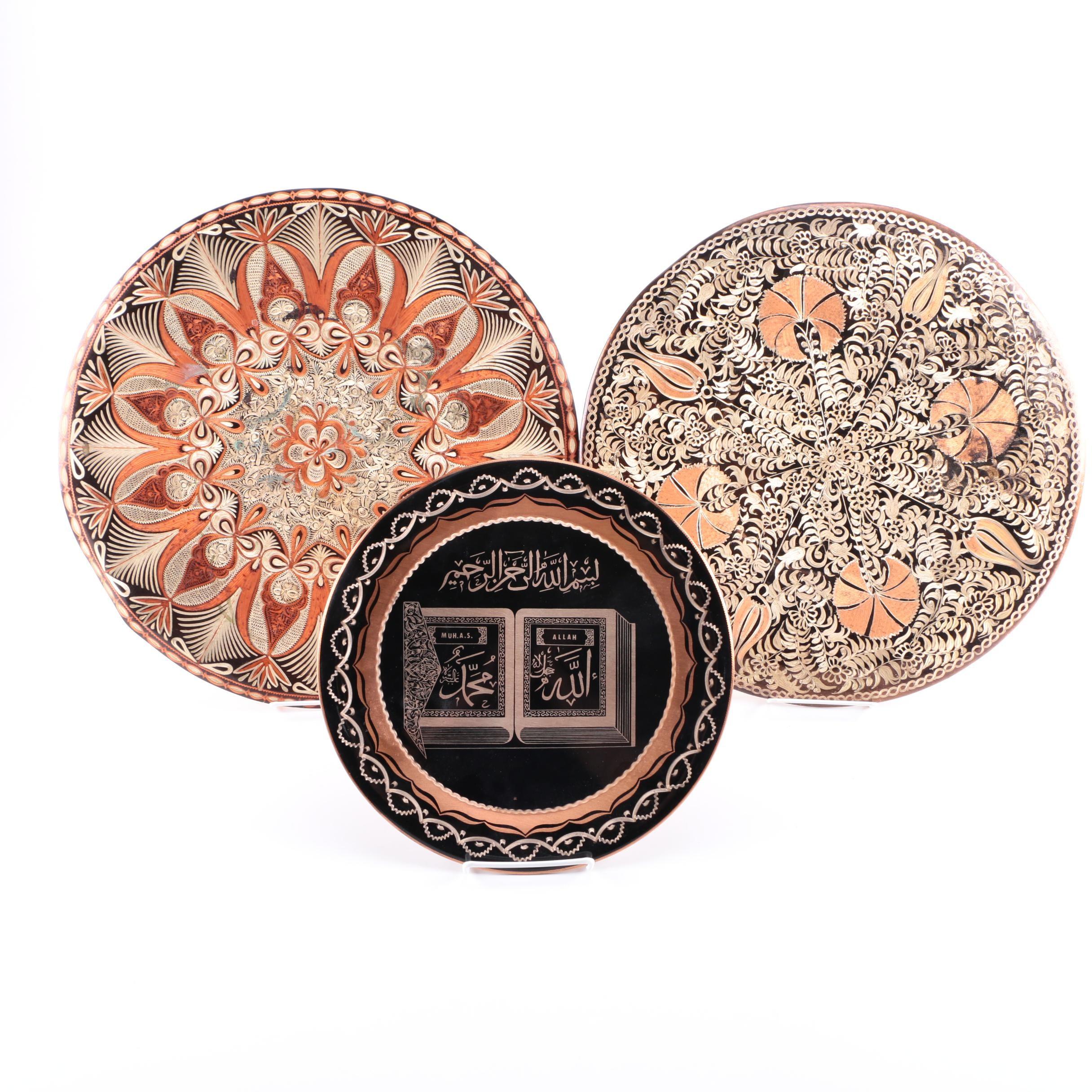 Three Decorative Copper Plates ...  sc 1 st  EBTH.com & Three Decorative Copper Plates : EBTH