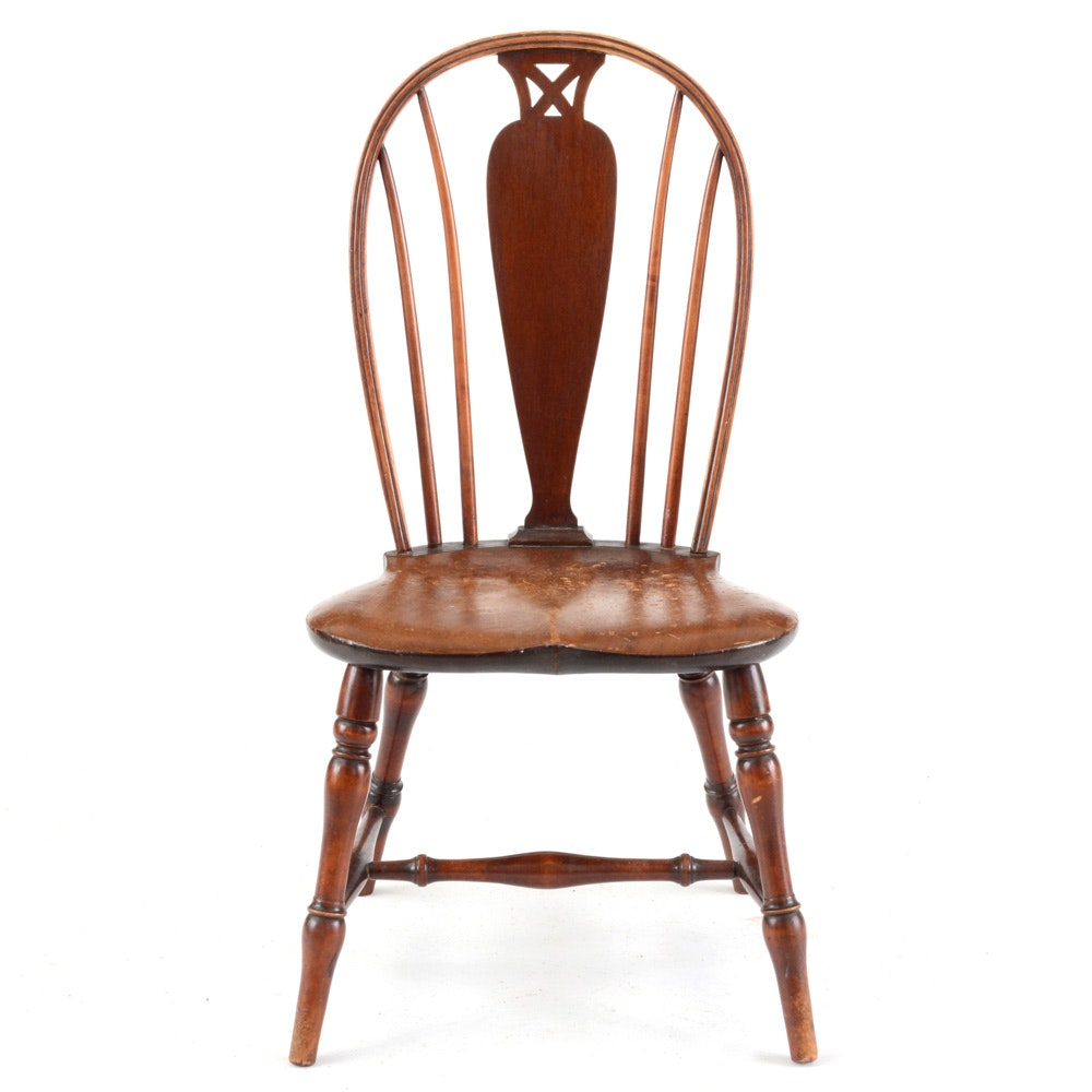 Maple Windsor Style Side Chair