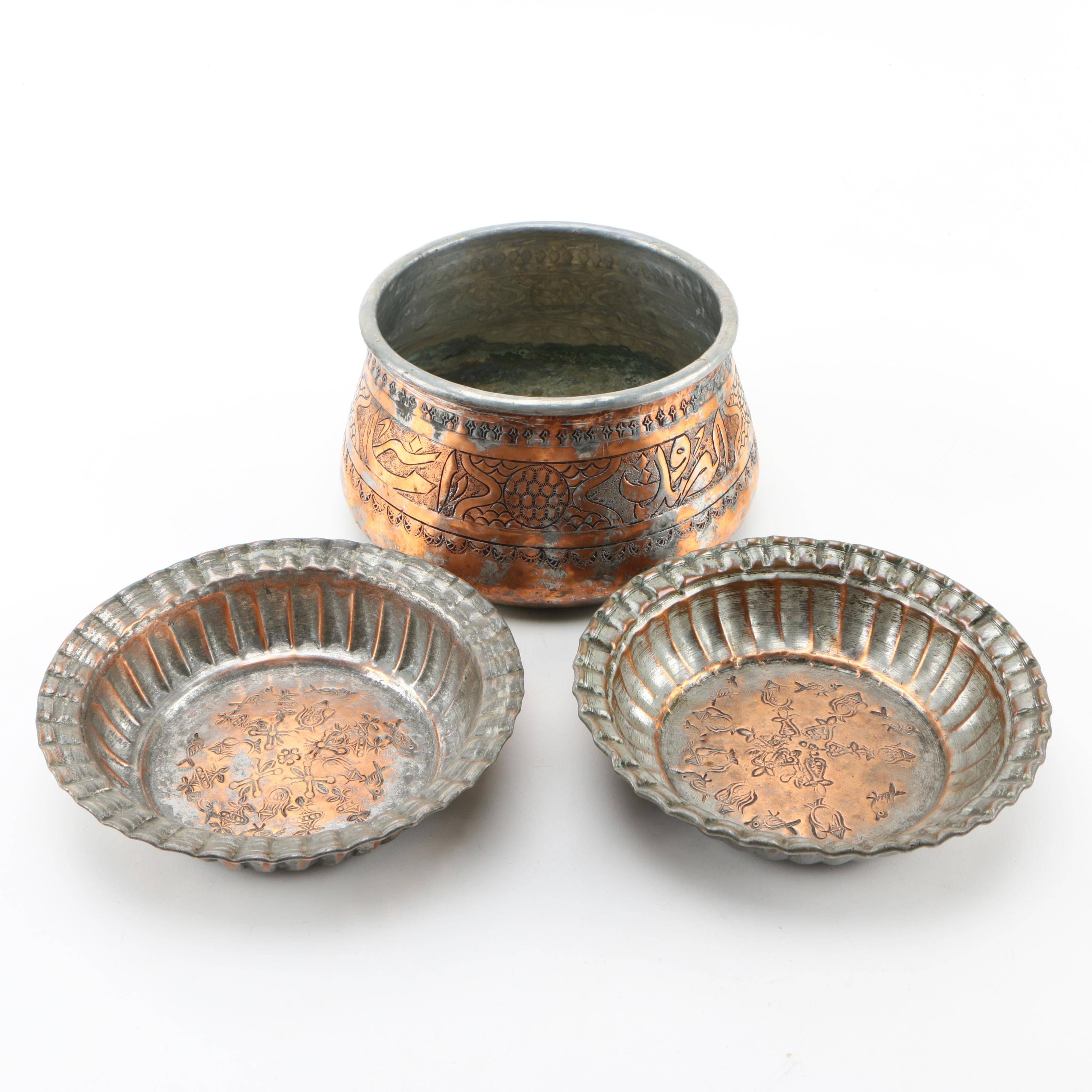 Vintage Indo-Persian Style Copper Plated Dishes