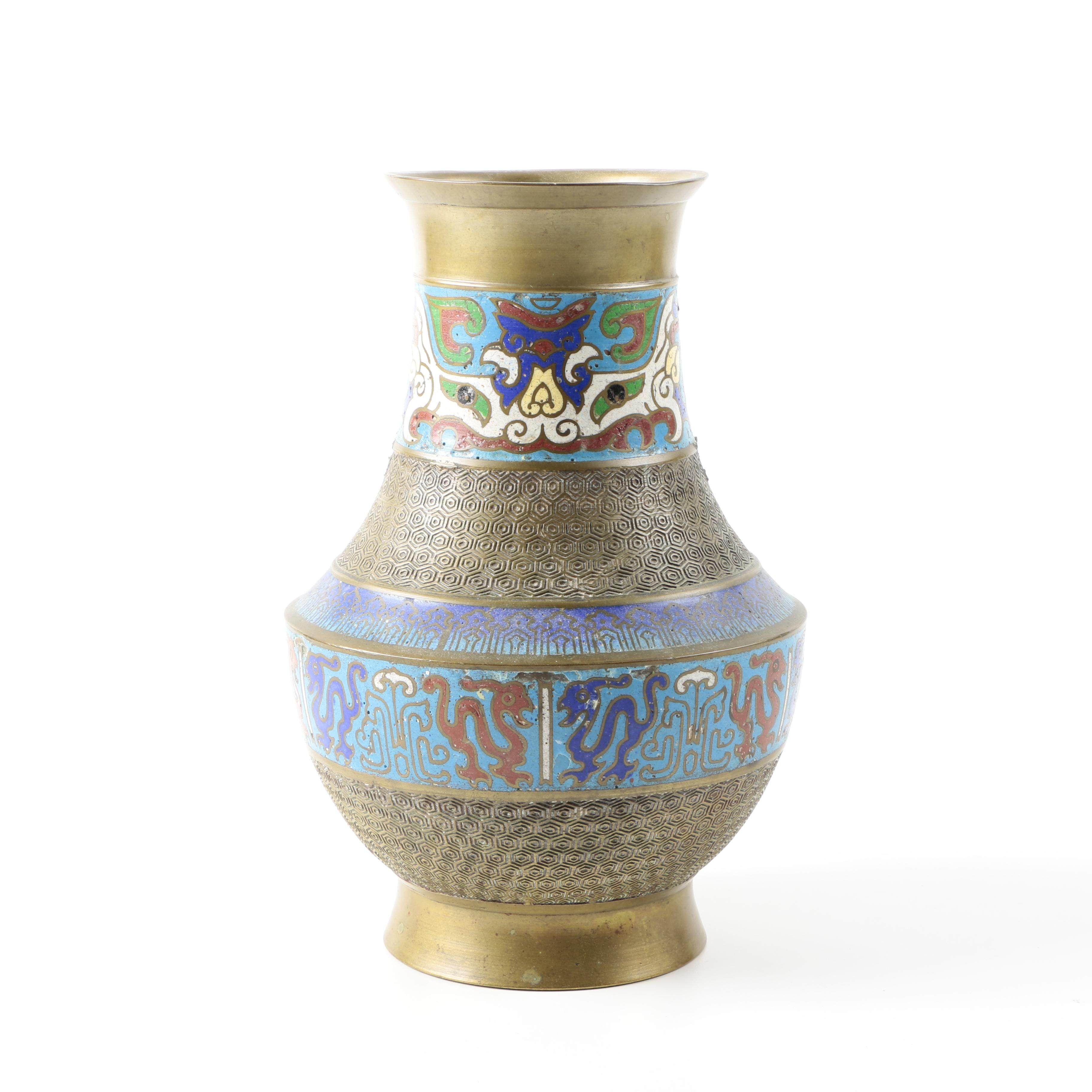 Chinese Brass Cloisonné Vase