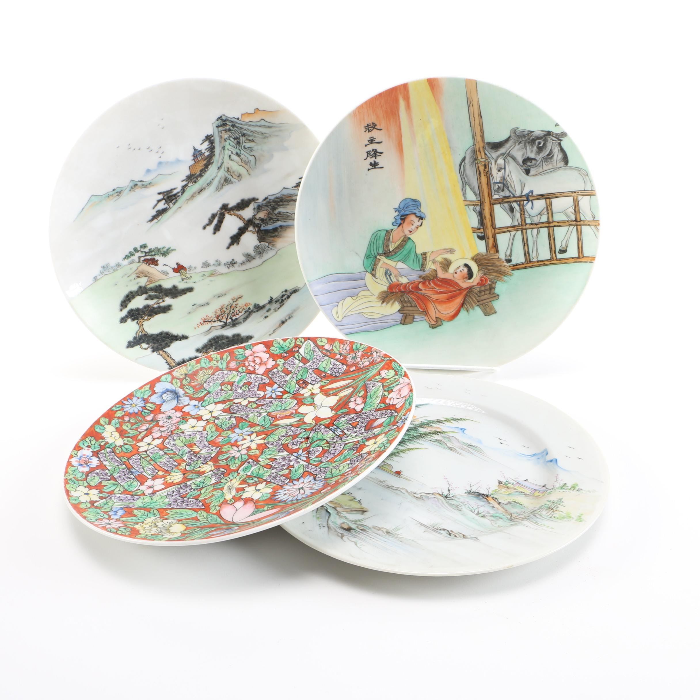 Four Assorted Decorative Chinese Plates