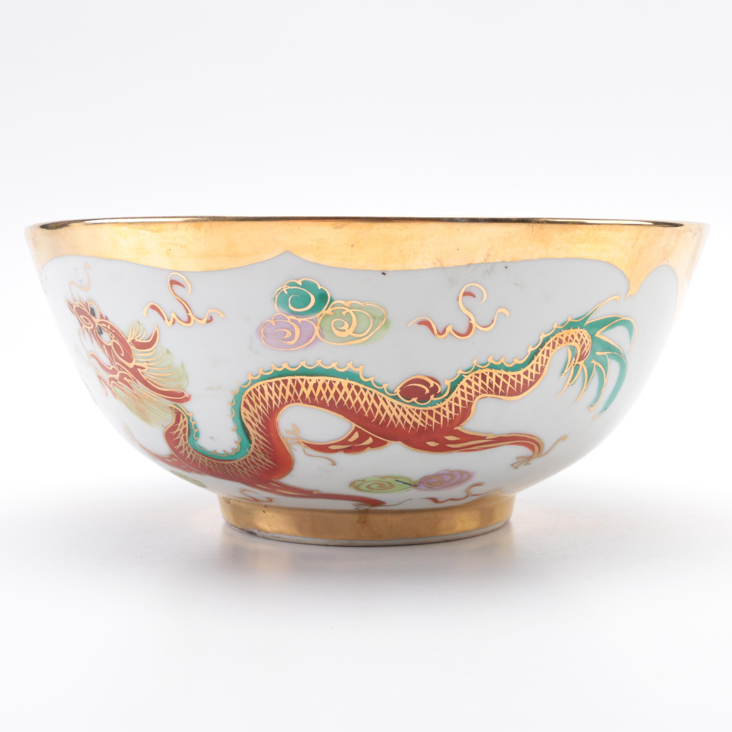 Chinese Decorative Bowl