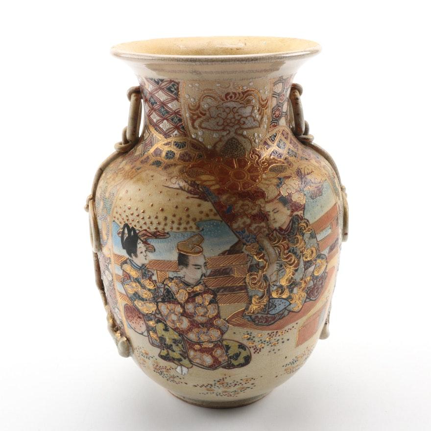 Japanese Satsuma Ware Vase Ebth
