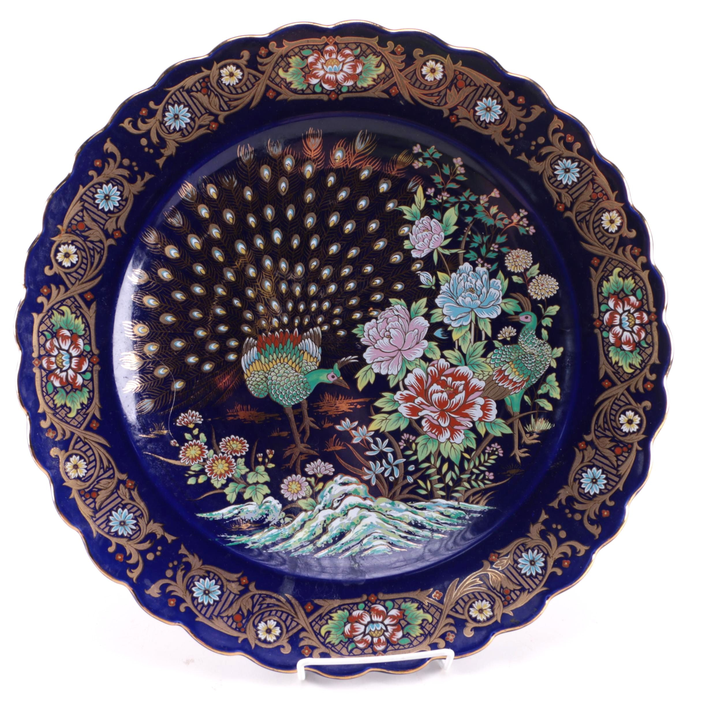 Asian Inspired Peacock Plate