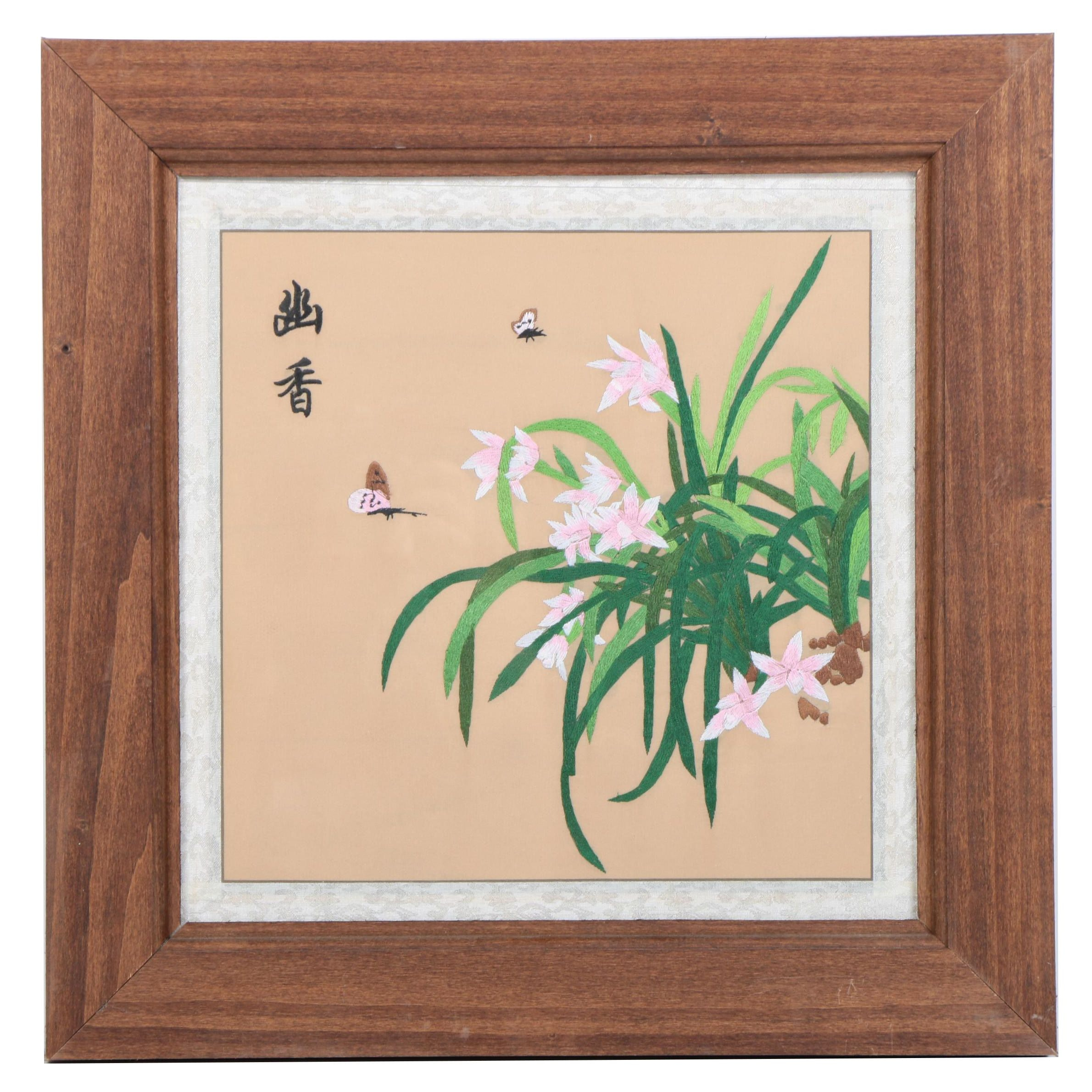 Chinese Embroidery on Silk of Butterflies and Flowers