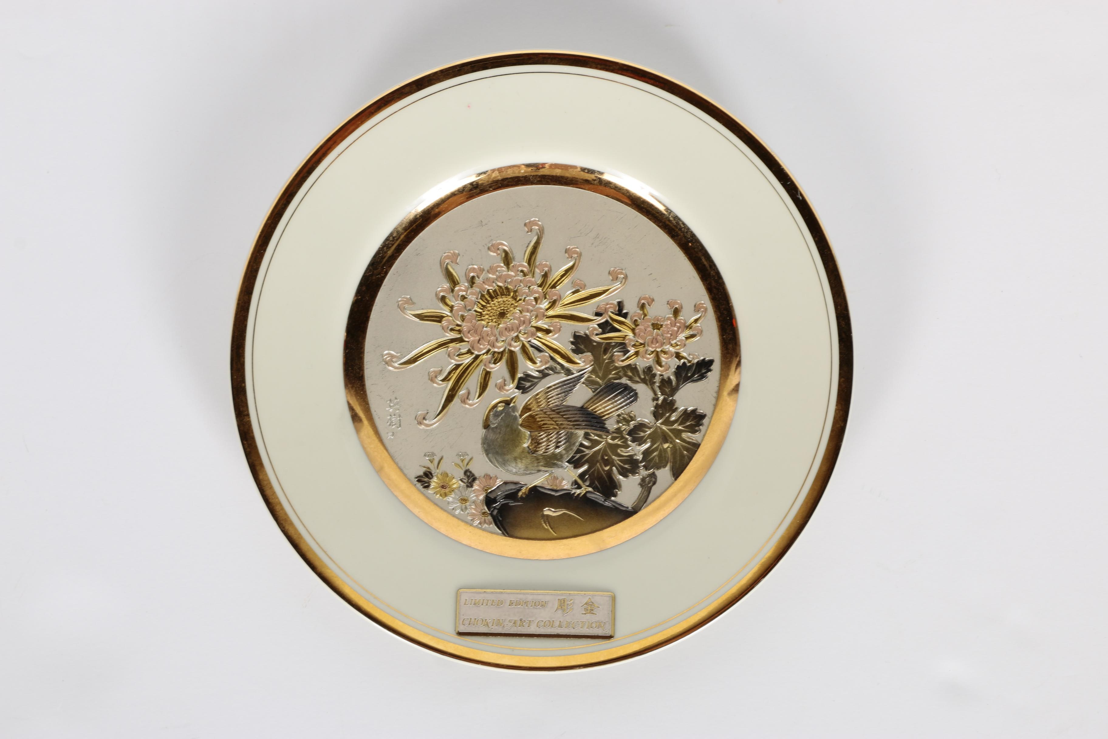 Limited Edition Chokin Art Collection Plate
