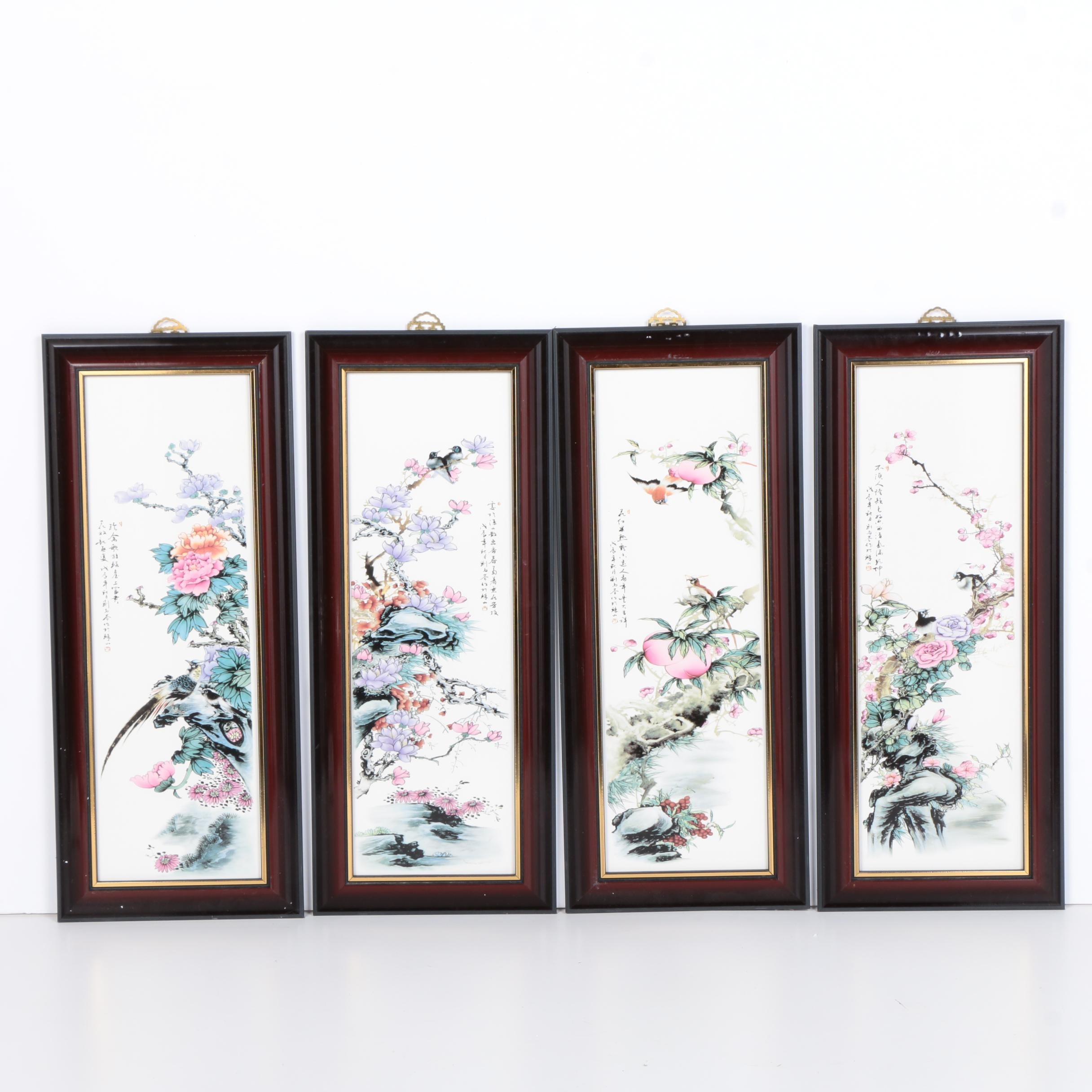 Set of Four Asian Inspired Offset Lithographs on Porcelain