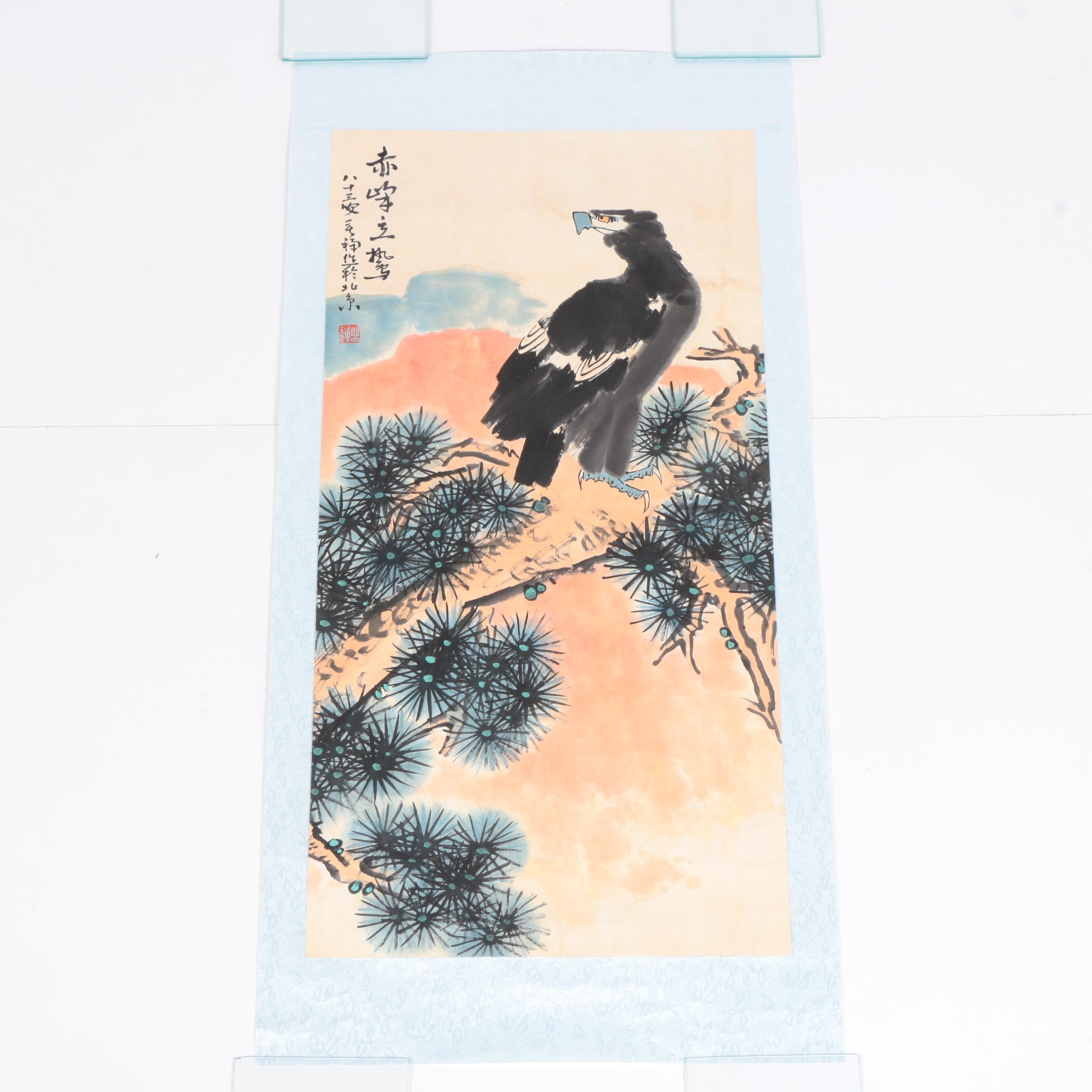 East Asian Watercolor and Ink Painting of an Eagle
