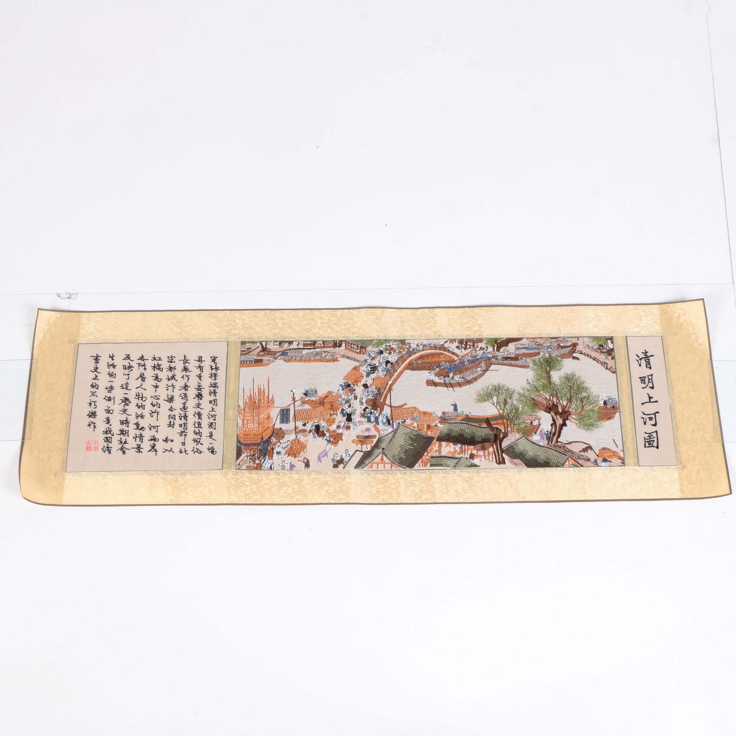 """Chinese Embroidery After """"Along the River During the Qingming Festival"""""""