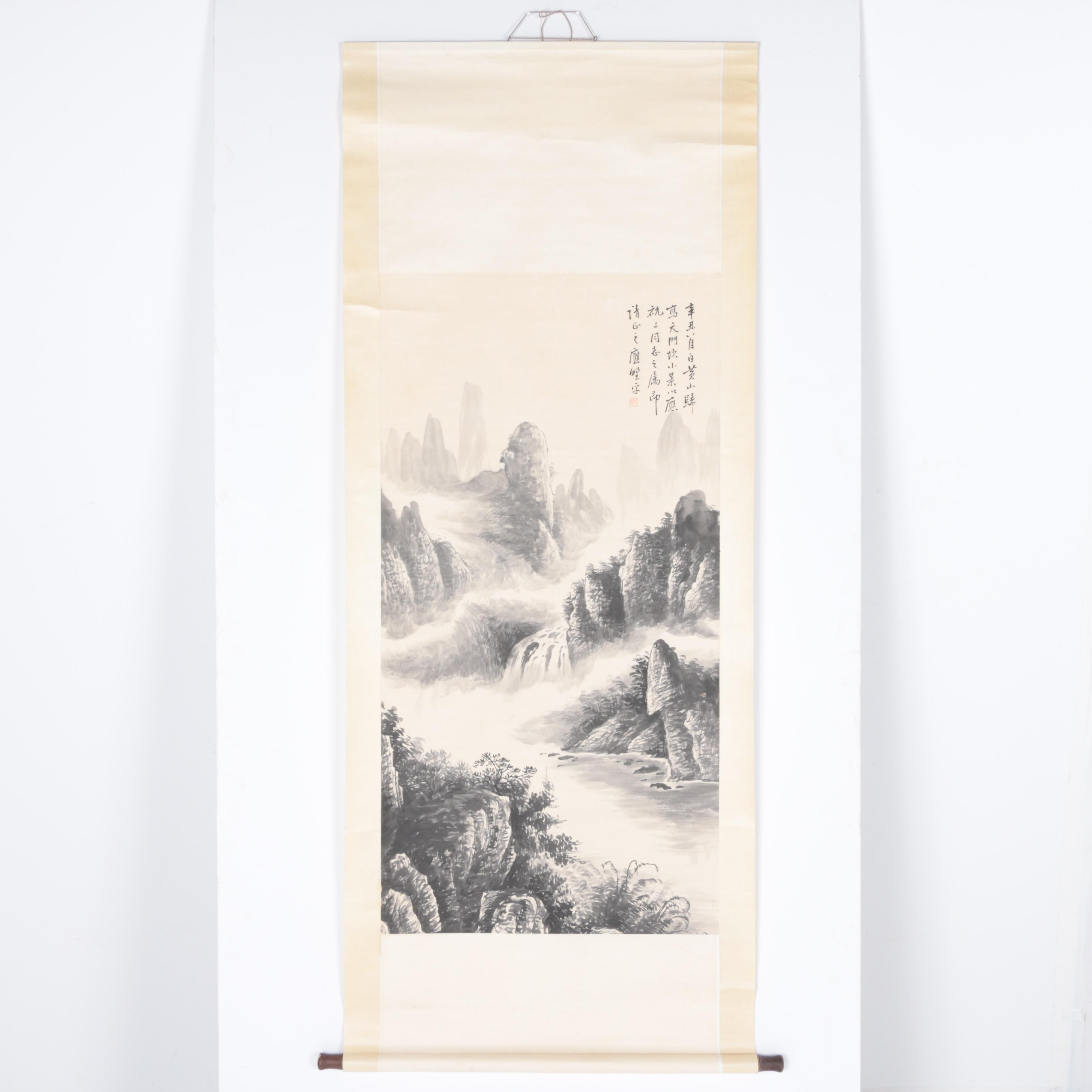 East Asian Style Ink and Watercolor Painting of Mountain Landscape on Hanging Scroll