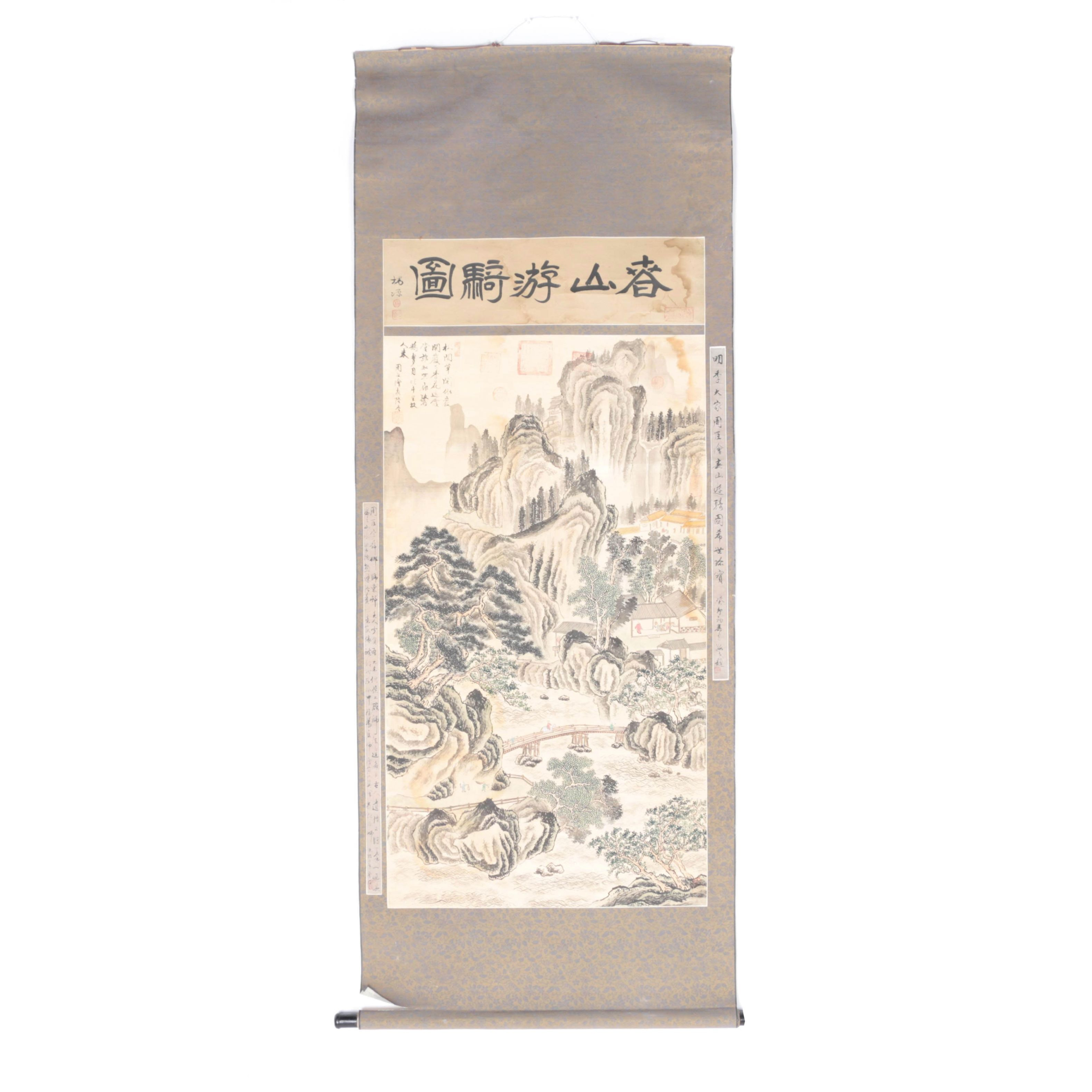 Chinese Watercolor on Silk