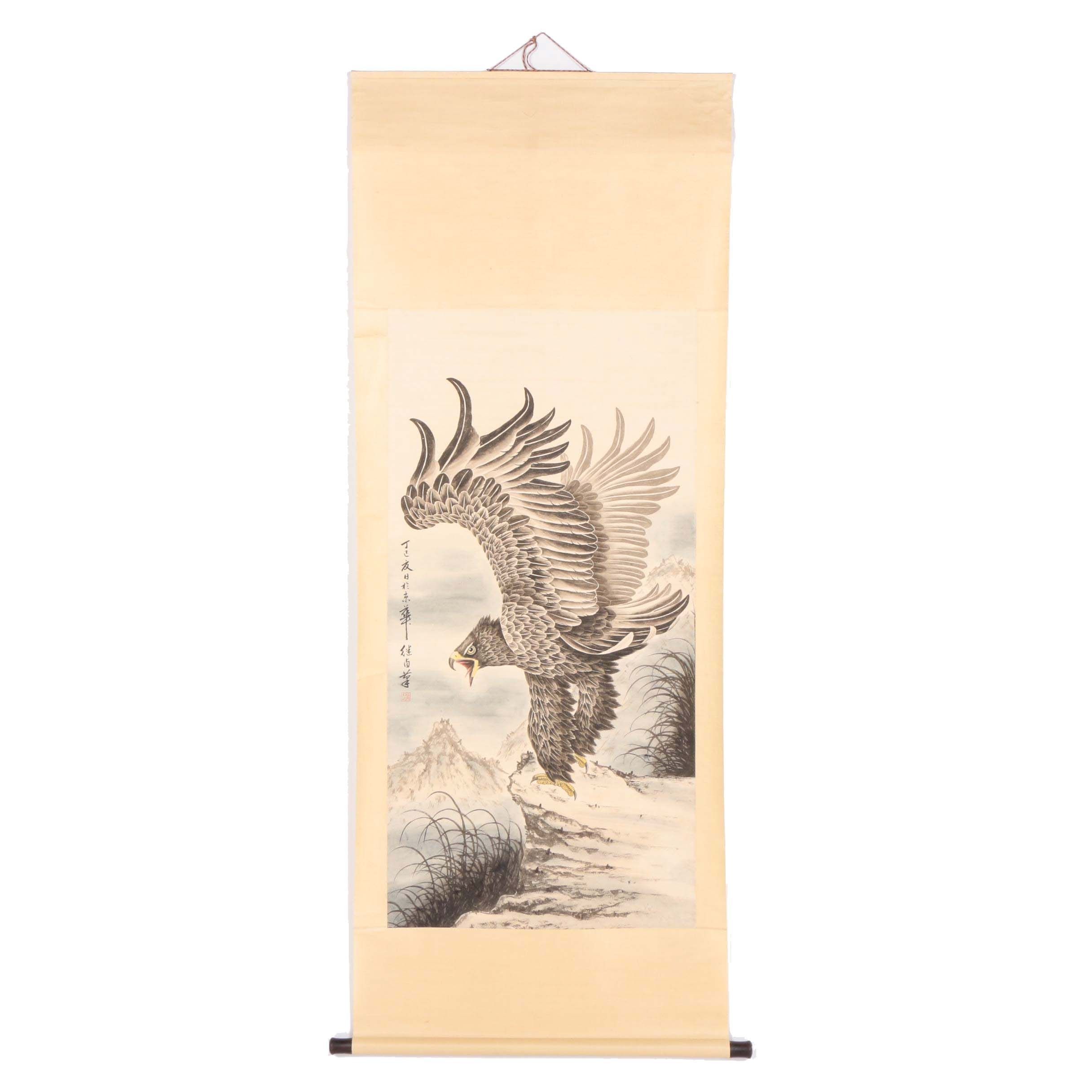 East Asian Watercolor Painting of an Eagle