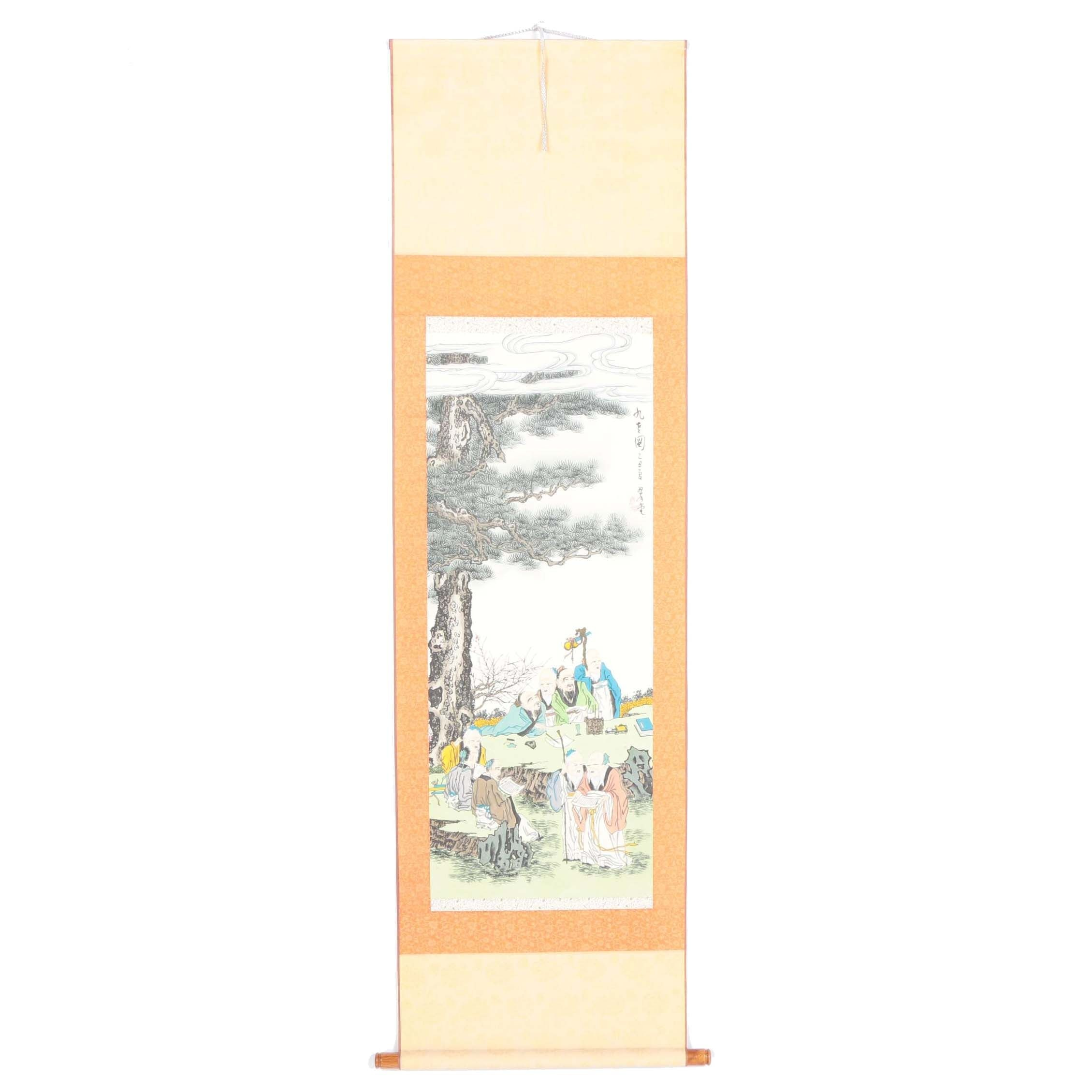 Ink and Watercolor Painting on Silk Hanging Scroll of Scholars Under a Tree