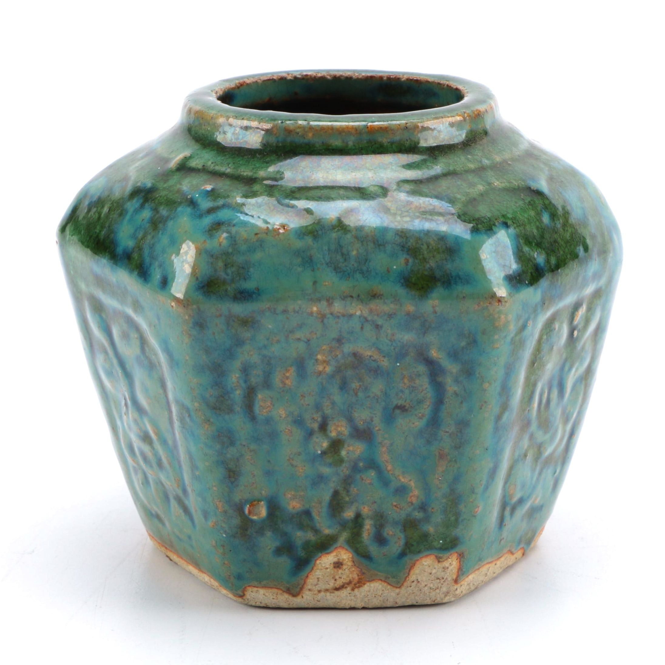Chinese Qing Dynasty Wine Vessel