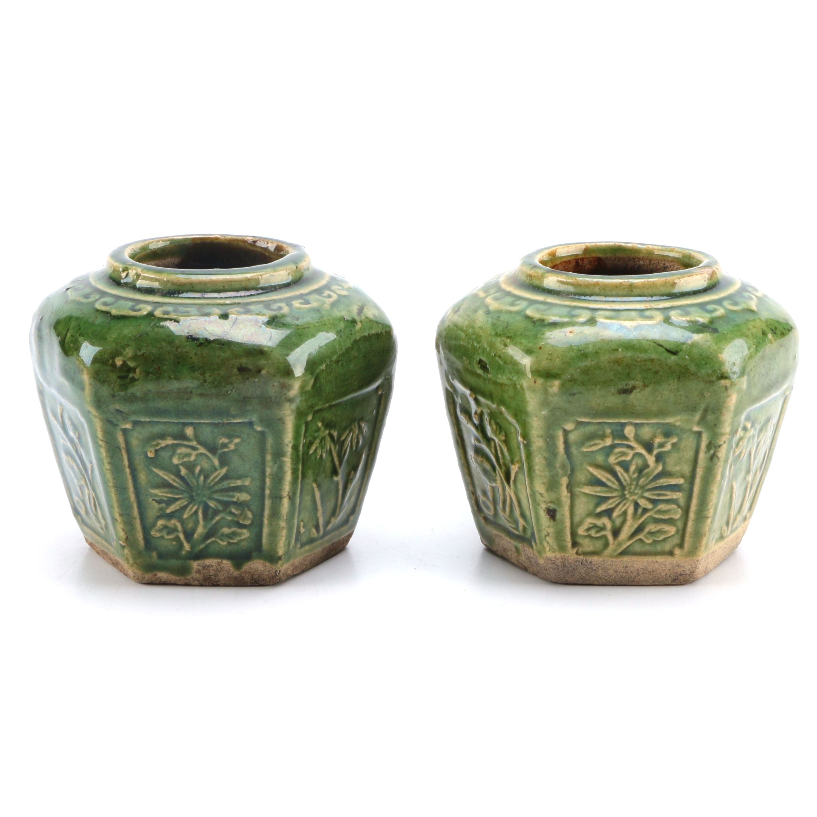 Chinese Qing Dynasty Glazed Wine Container