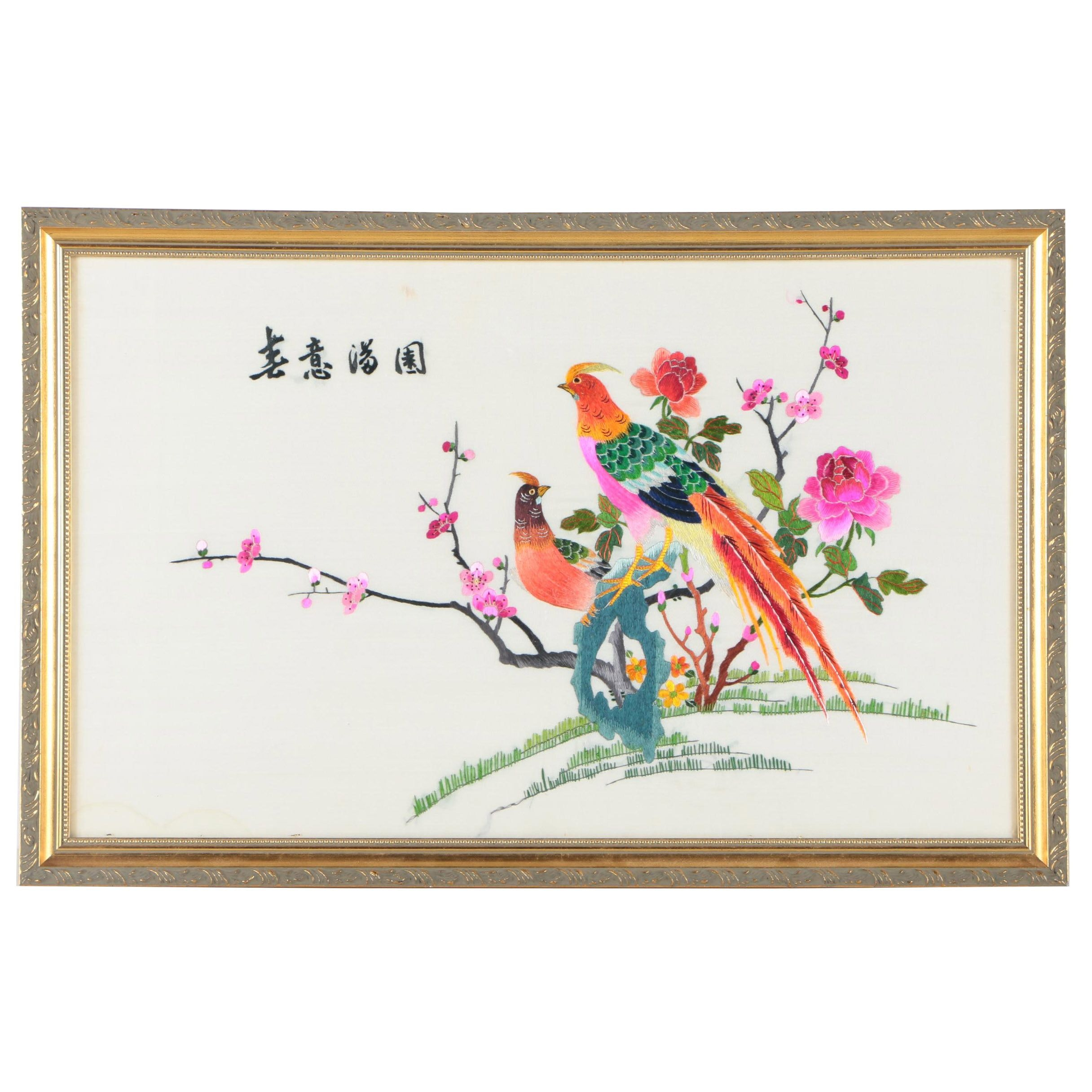 Chinese Bird-and-Flower Embroidery