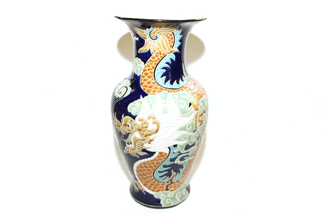 Large Antique Chinese Dragon Vase