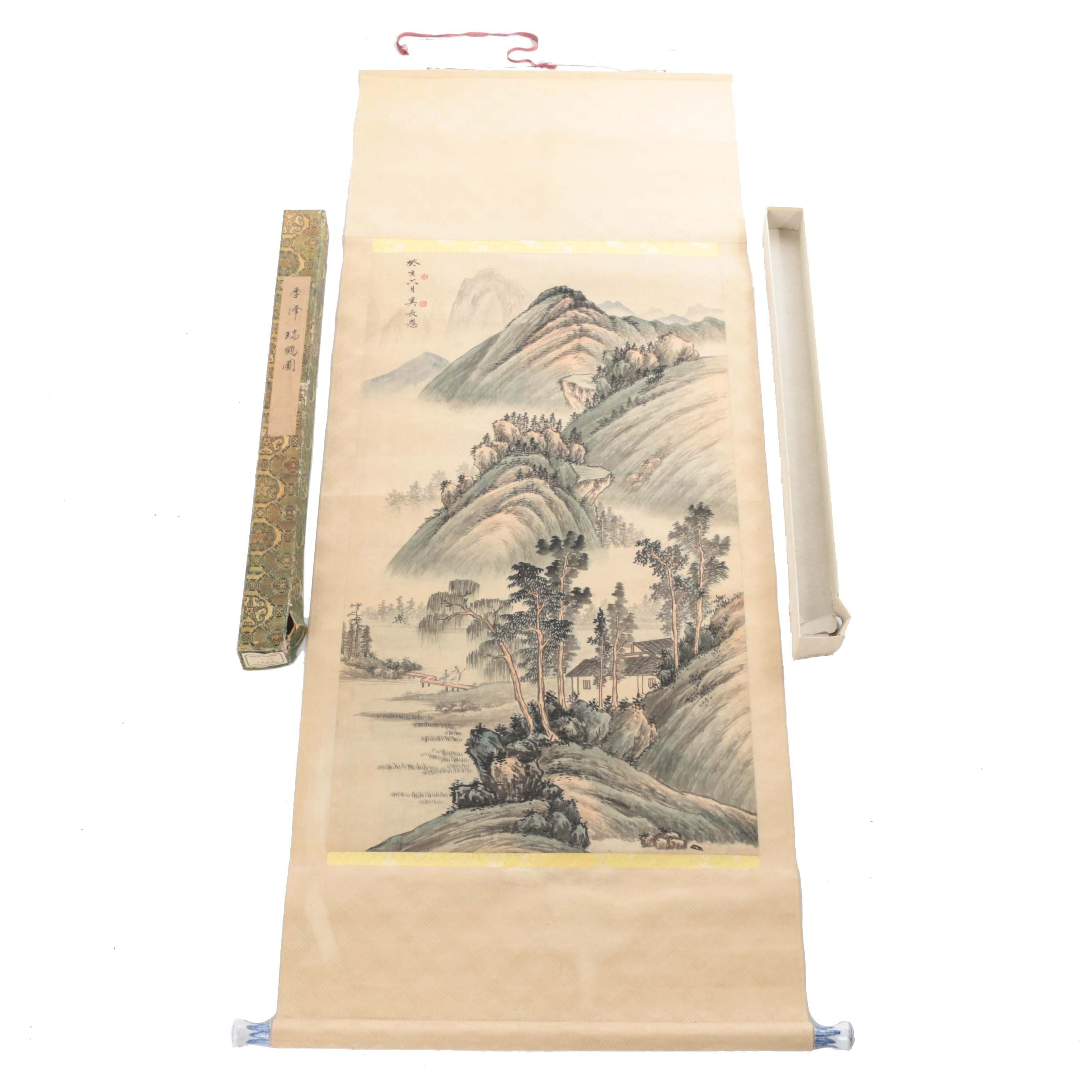 Chinese Hanging Scroll Watercolor Painting on Silk of Landscape