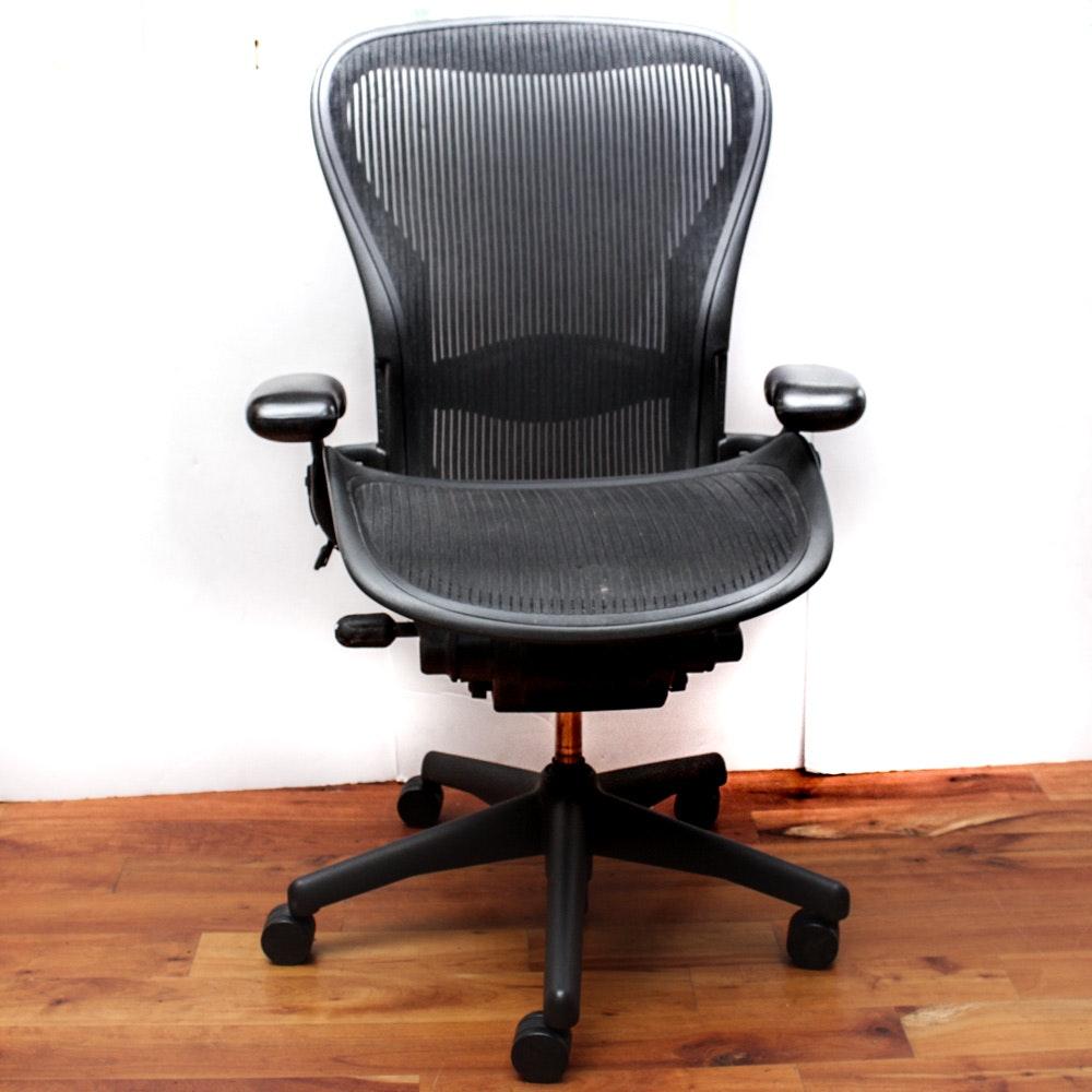 "Herman Miller ""Aeron"" Office Chair"