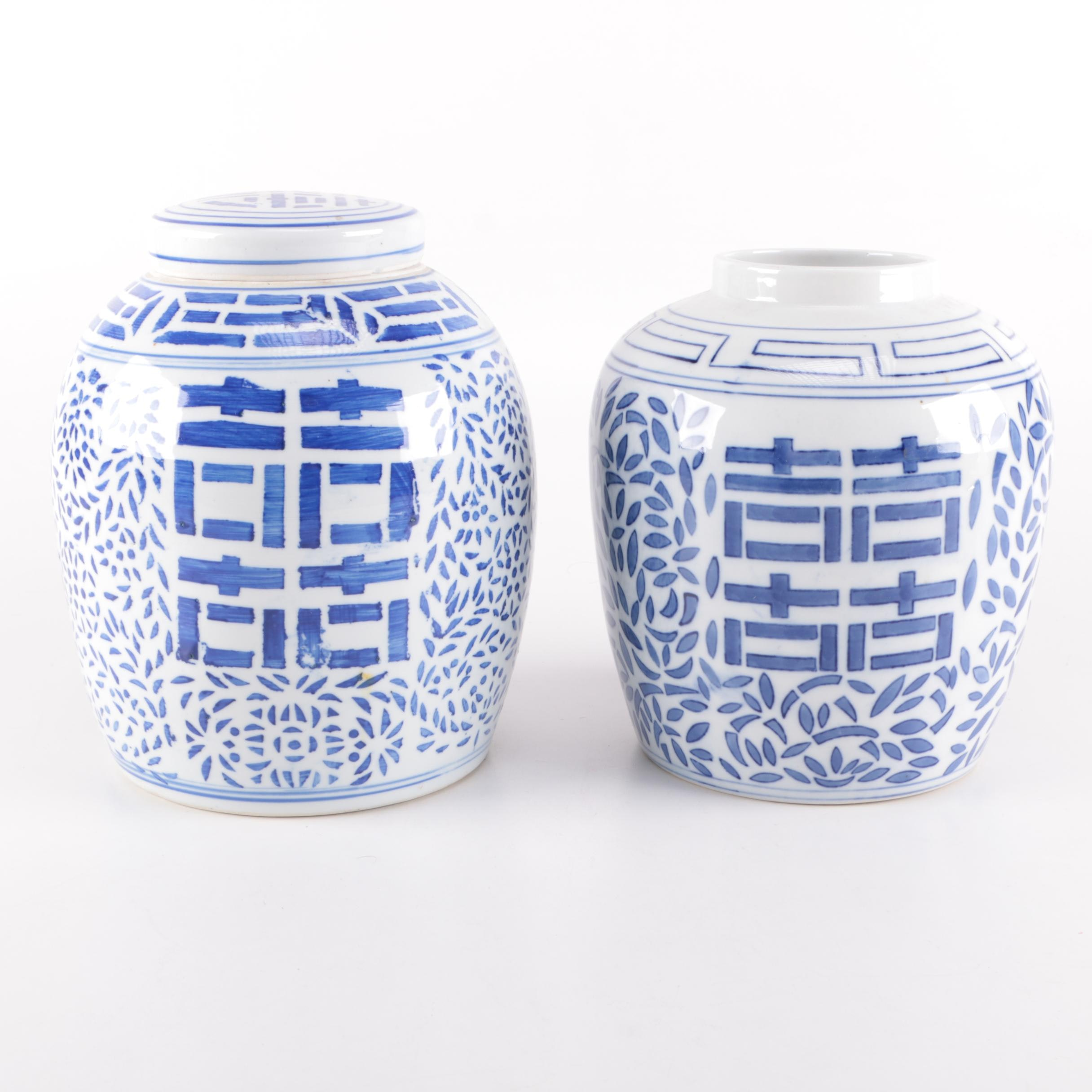Asian-Inspired White and Blue Urn Jars