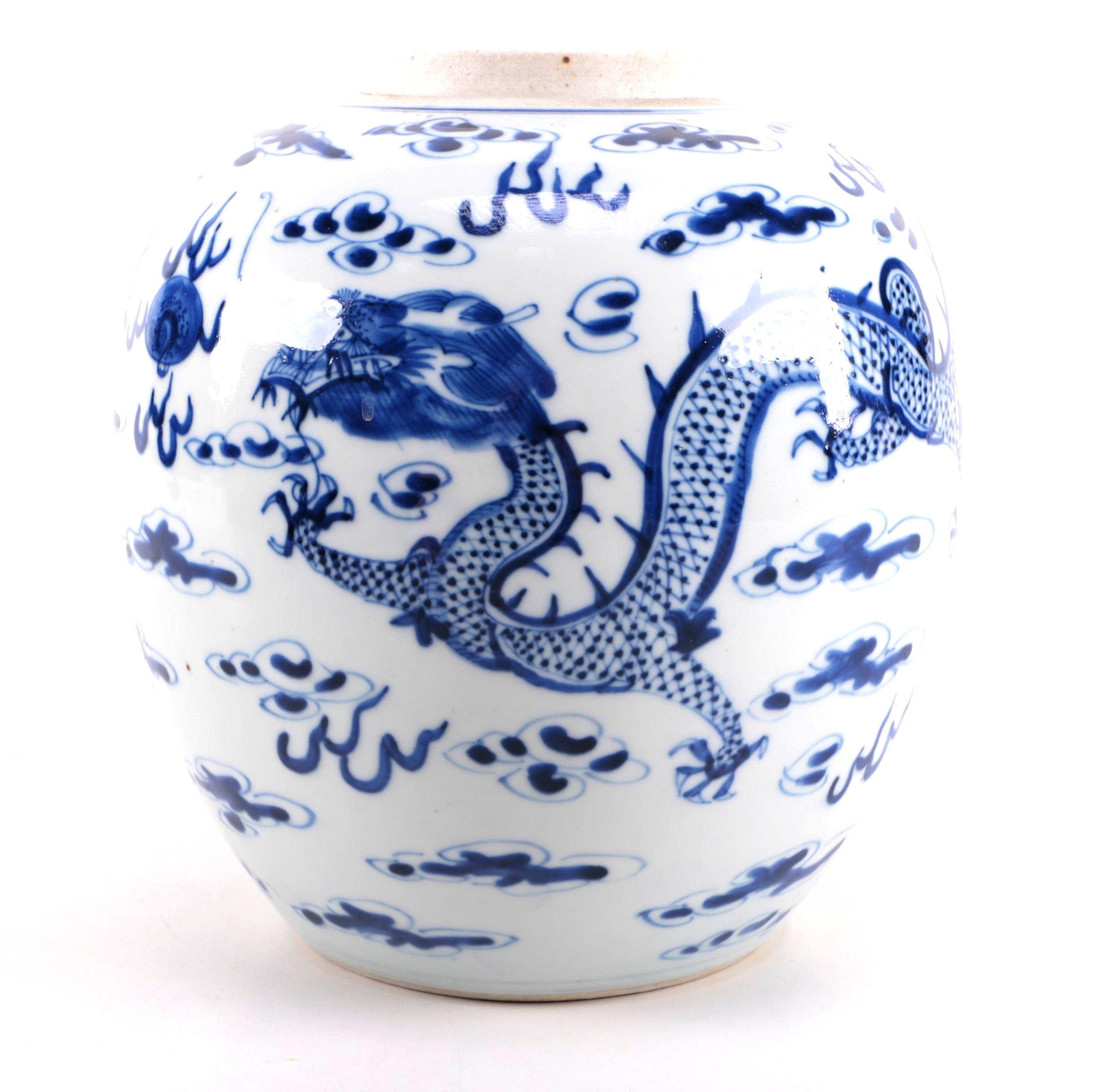 Eastern Asian Inspired Porcelain Vase