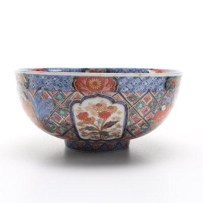Japanese Imari Ware Porcelain Bowl