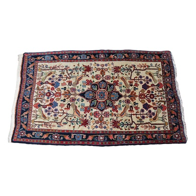 Hand-Knotted Bidjar Persian Accent Rug