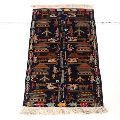 Hand-Knotted Baluch War Rug